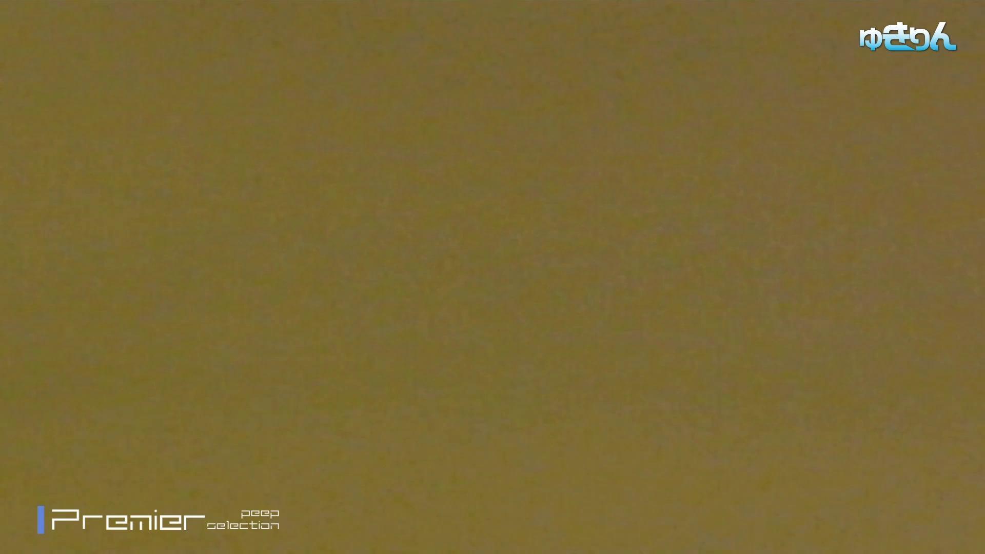 新世界の射窓 No97 ドアップの空爆 洗面所着替え   0  64連発 8