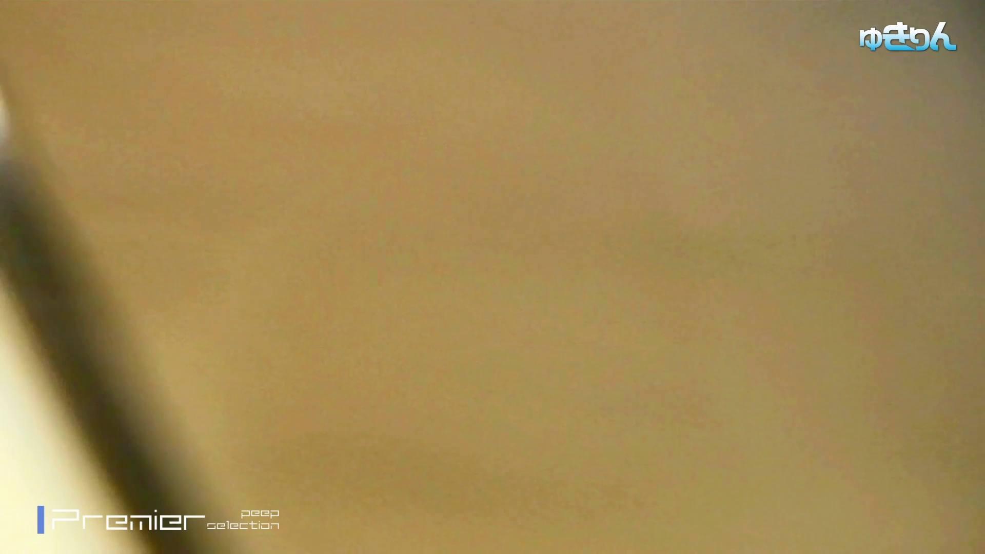 新世界の射窓 No97 ドアップの空爆 洗面所着替え   0  64連発 56