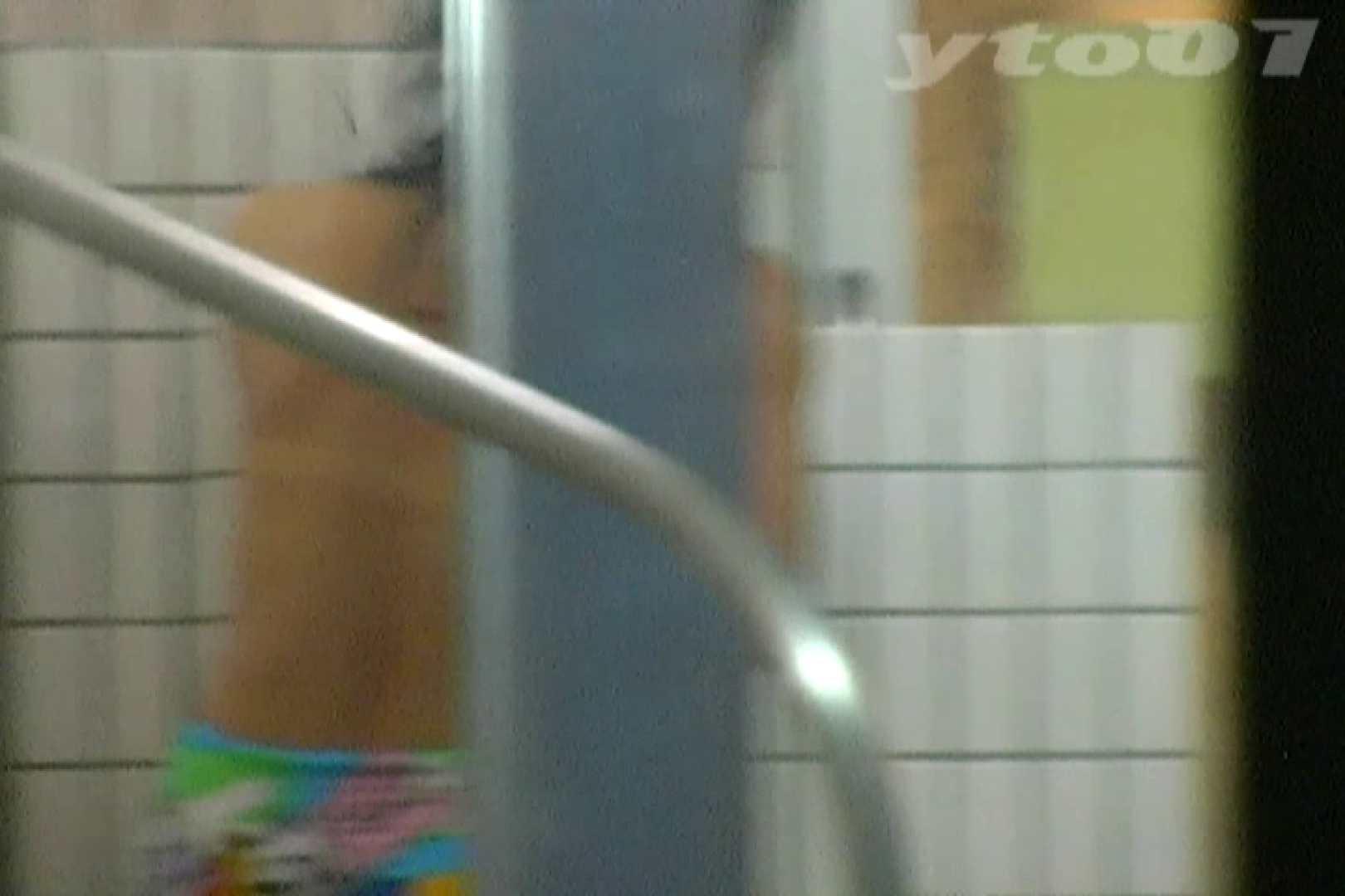 ▲復活限定▲合宿ホテル女風呂盗撮 Vol.05 入浴シーン | OL  87連発 68