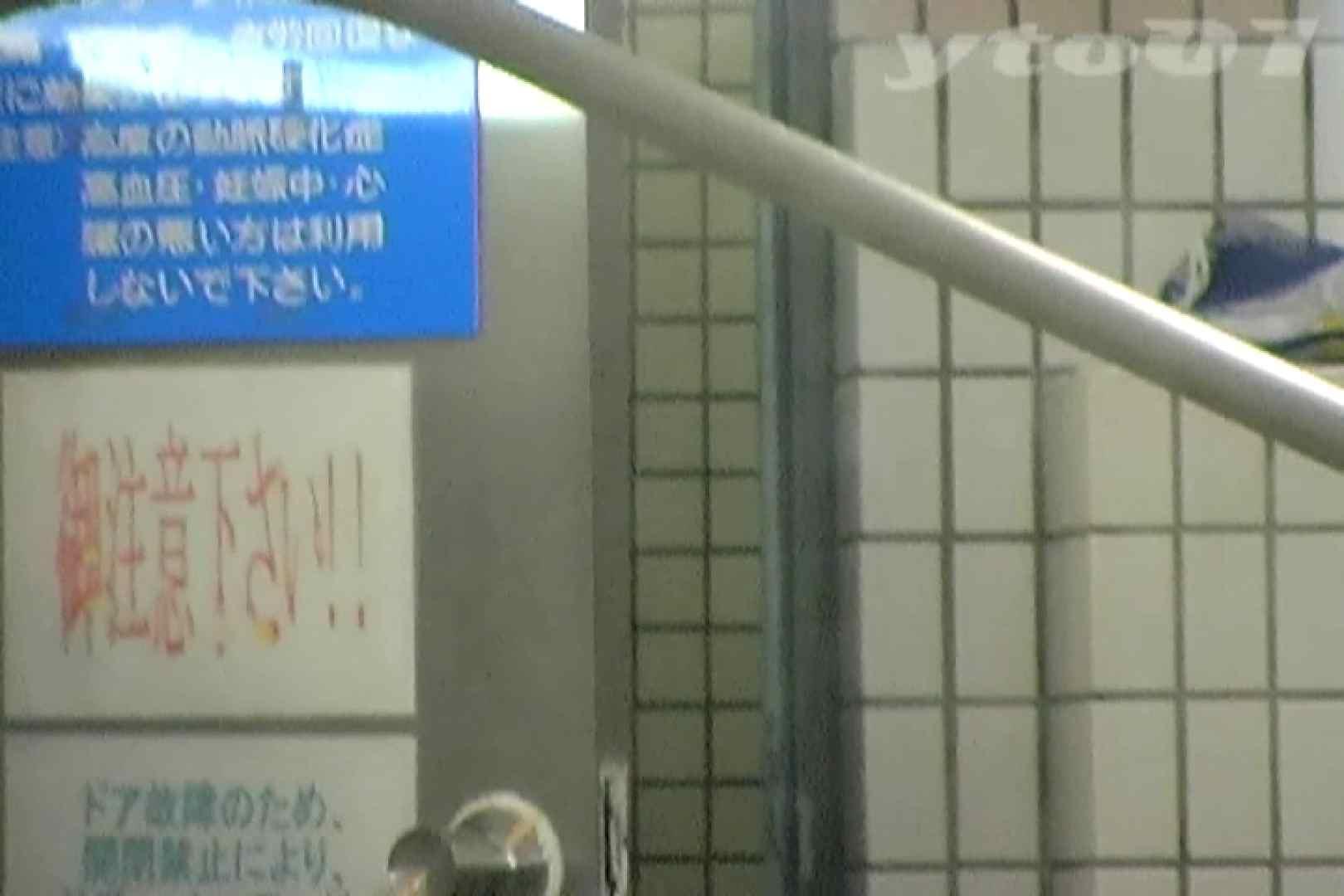 ▲復活限定▲合宿ホテル女風呂盗撮 Vol.05 入浴シーン | OL  87連発 75