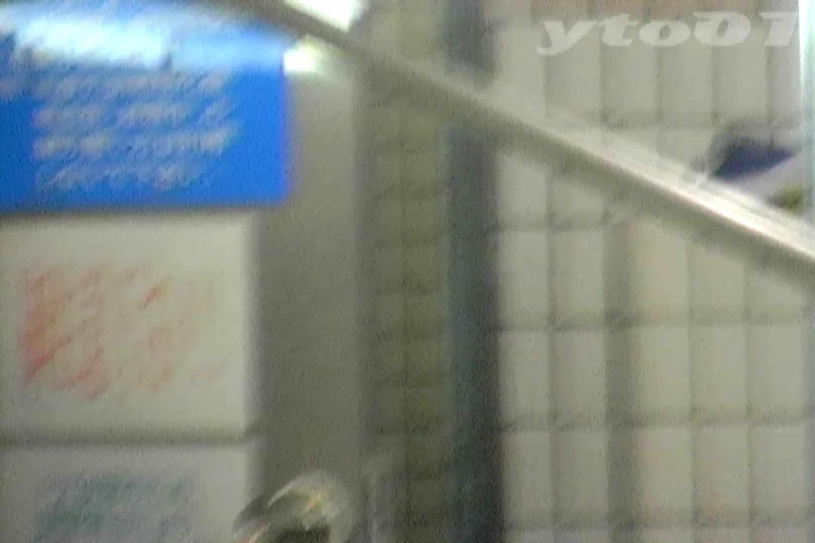 ▲復活限定▲合宿ホテル女風呂盗撮 Vol.05 入浴シーン | OL  87連発 76