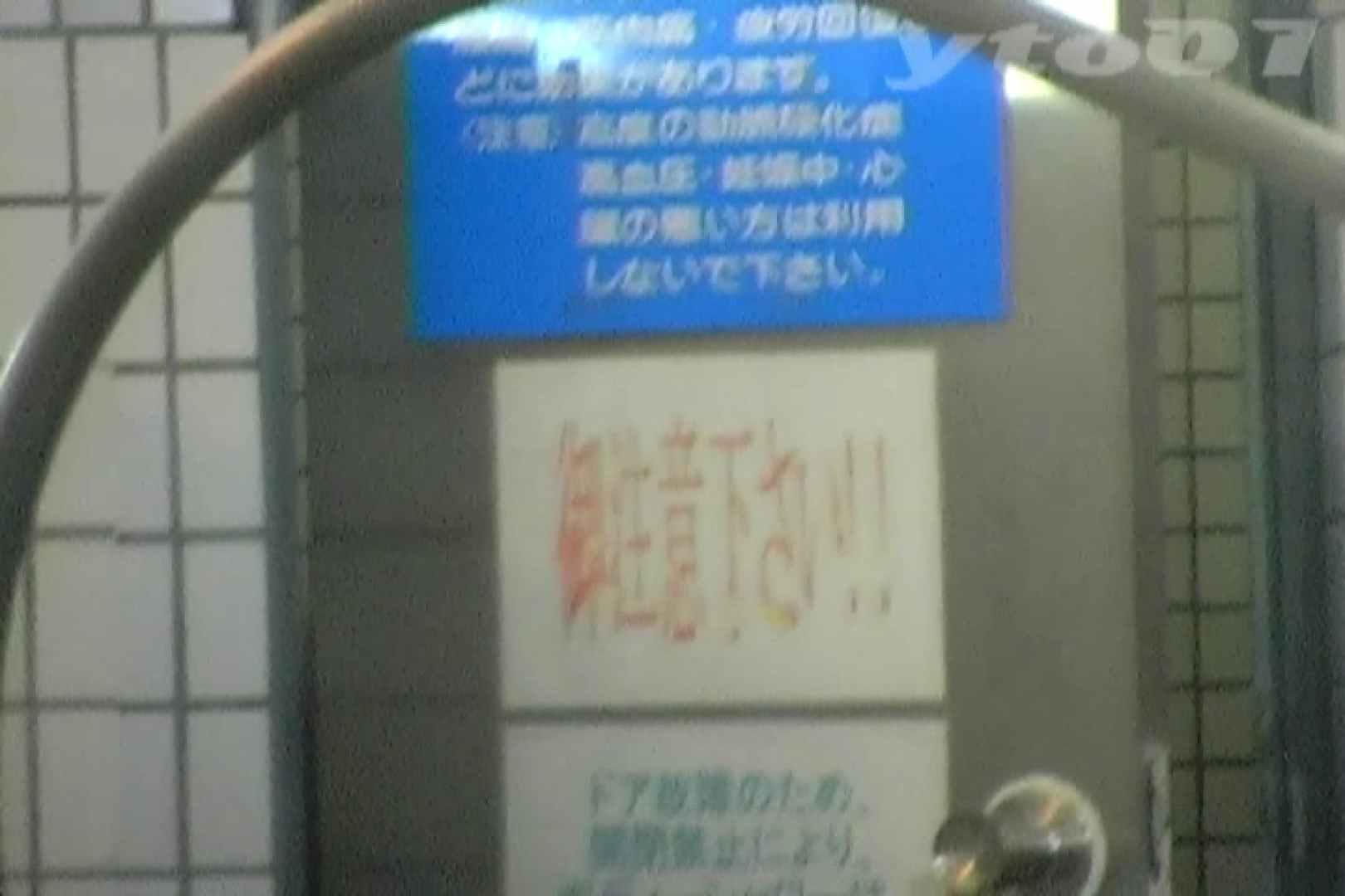▲復活限定▲合宿ホテル女風呂盗撮 Vol.05 入浴シーン | OL  87連発 77