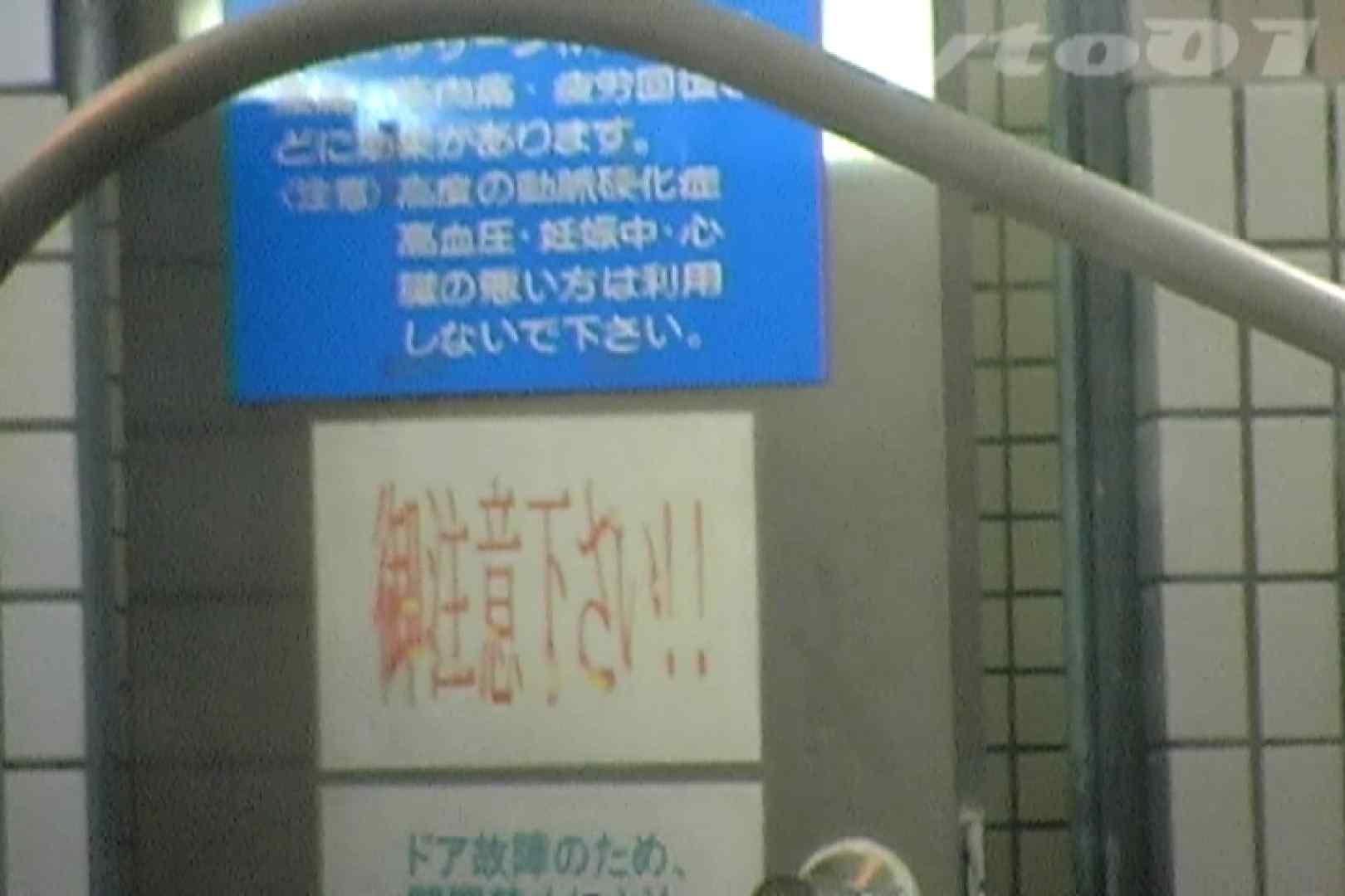 ▲復活限定▲合宿ホテル女風呂盗撮 Vol.05 入浴シーン | OL  87連発 79