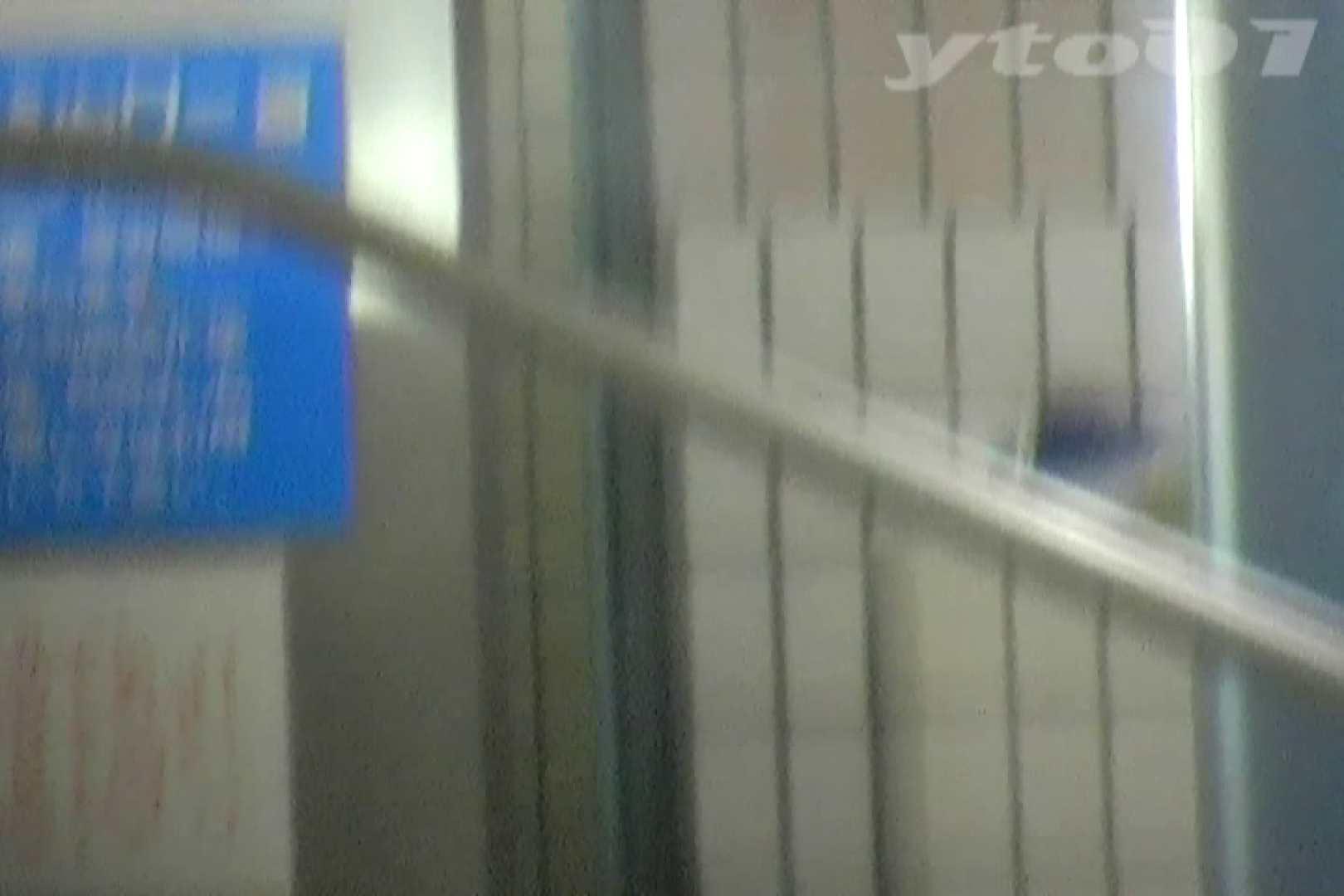 ▲復活限定▲合宿ホテル女風呂盗撮 Vol.05 入浴シーン | OL  87連発 81