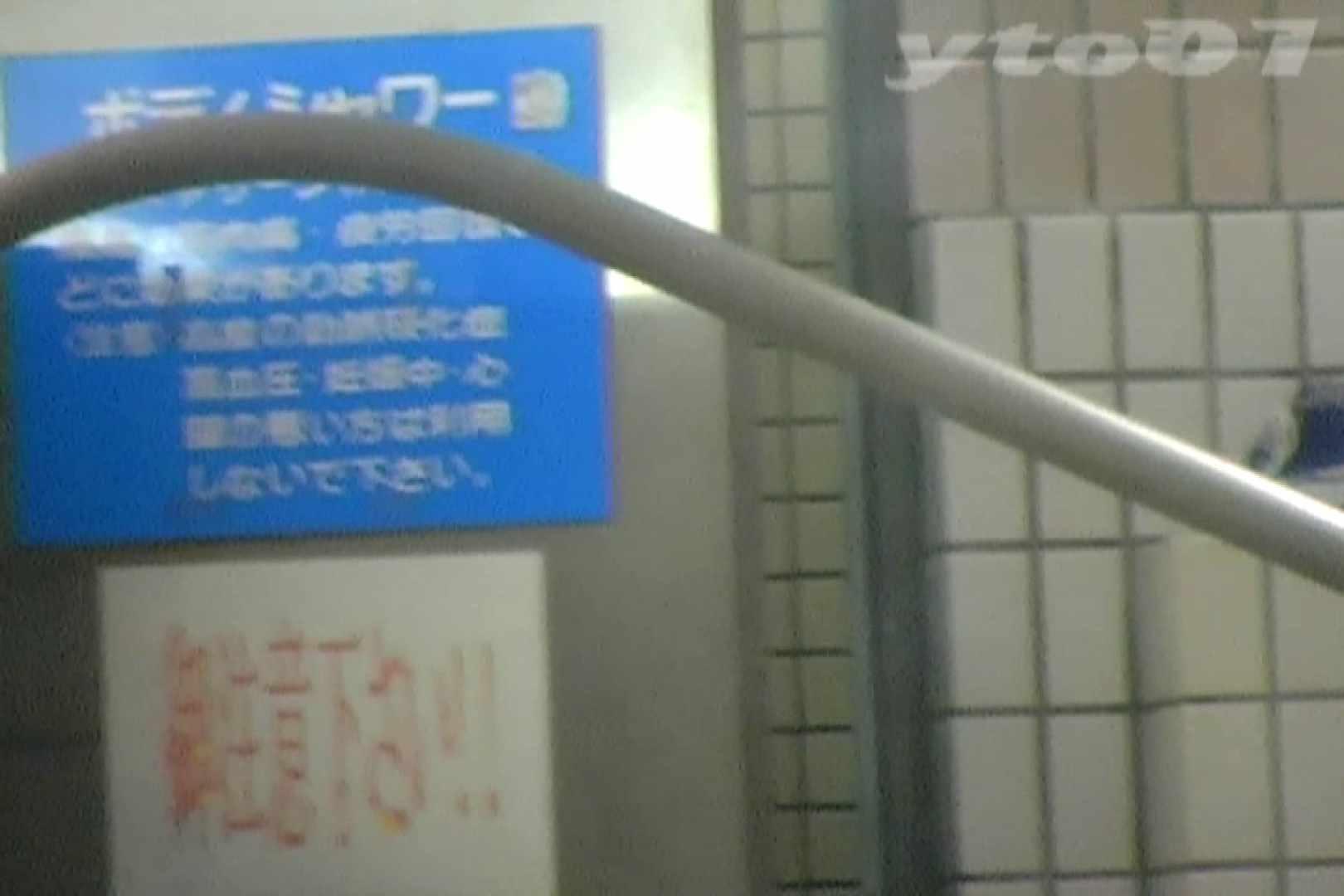 ▲復活限定▲合宿ホテル女風呂盗撮 Vol.05 入浴シーン | OL  87連発 82