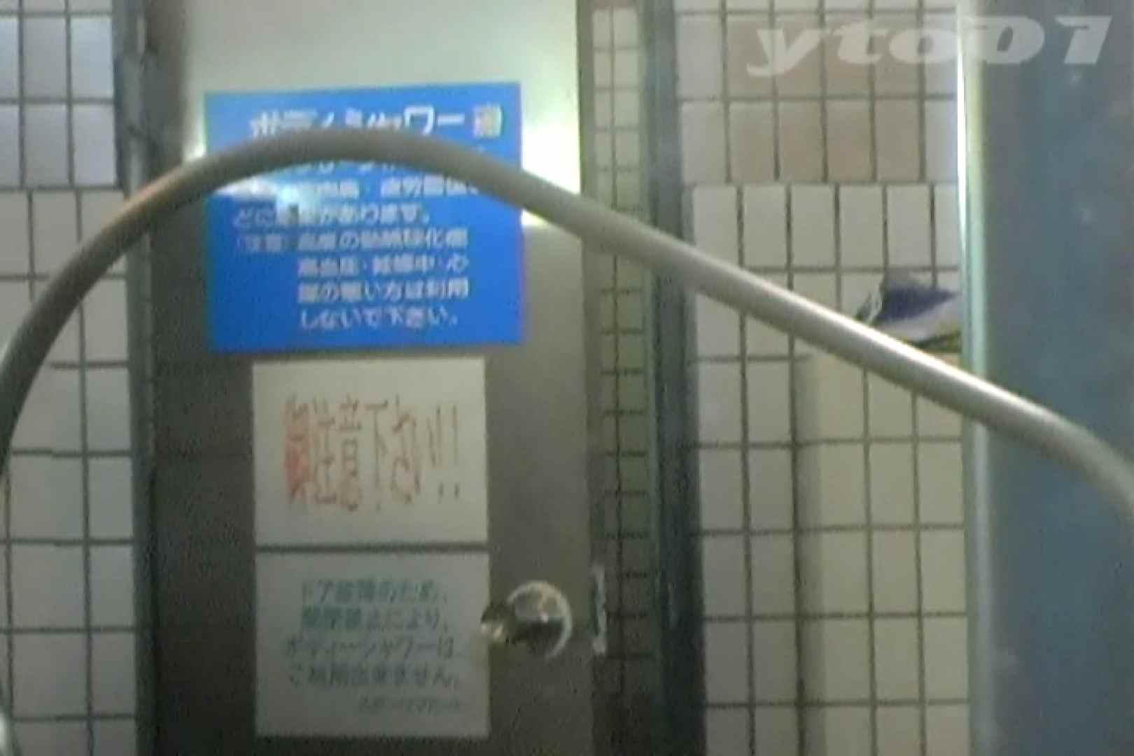▲復活限定▲合宿ホテル女風呂盗撮 Vol.05 入浴シーン | OL  87連発 87