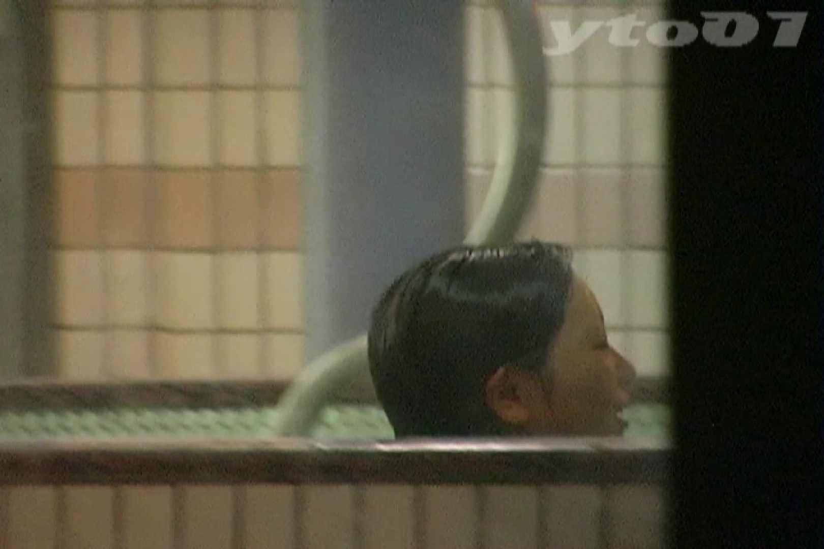 ▲復活限定▲合宿ホテル女風呂盗撮 Vol.07 入浴シーン   盗撮エロすぎ  85連発 19