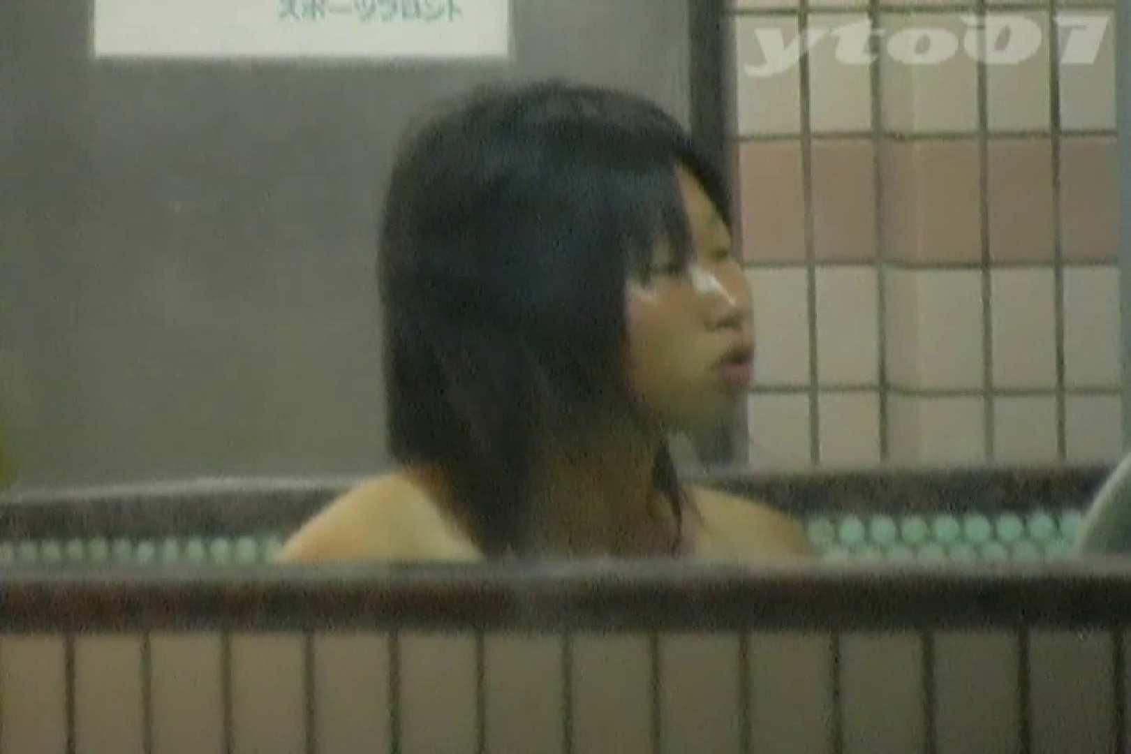 ▲復活限定▲合宿ホテル女風呂盗撮 Vol.07 入浴シーン   盗撮エロすぎ  85連発 45
