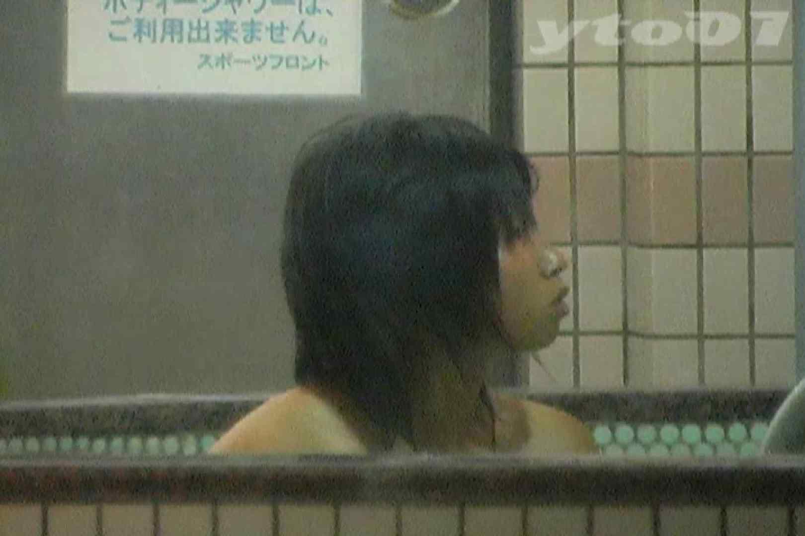 ▲復活限定▲合宿ホテル女風呂盗撮 Vol.07 入浴シーン   盗撮エロすぎ  85連発 46