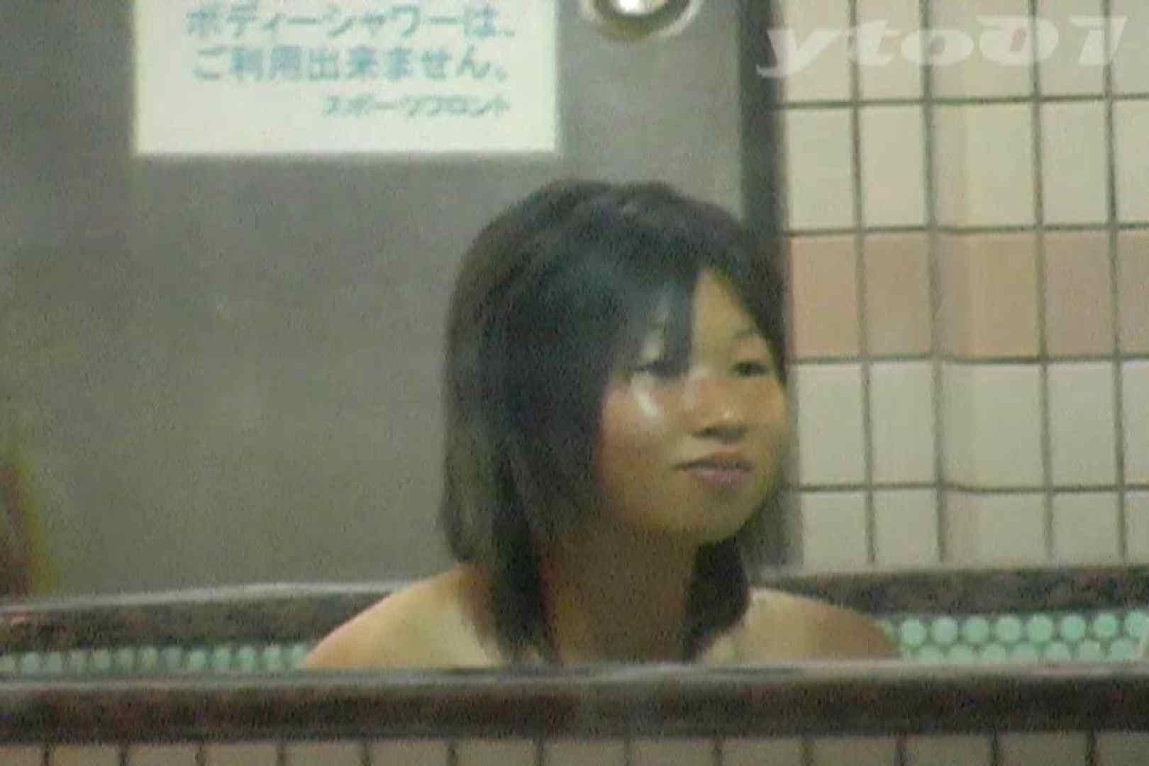 ▲復活限定▲合宿ホテル女風呂盗撮 Vol.07 入浴シーン   盗撮エロすぎ  85連発 47