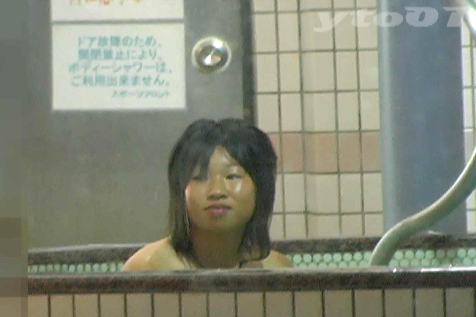 ▲復活限定▲合宿ホテル女風呂盗撮 Vol.07 入浴シーン   盗撮エロすぎ  85連発 49