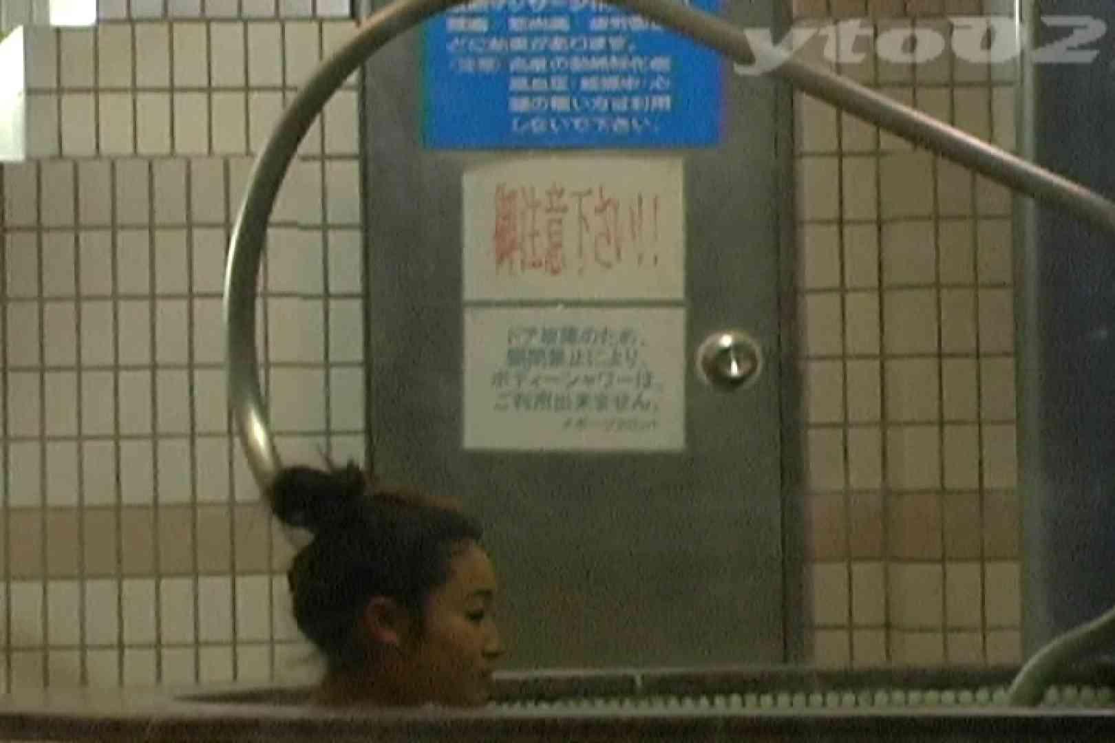 ▲復活限定▲合宿ホテル女風呂盗撮 Vol.11 合宿   盗撮エロすぎ  72連発 60