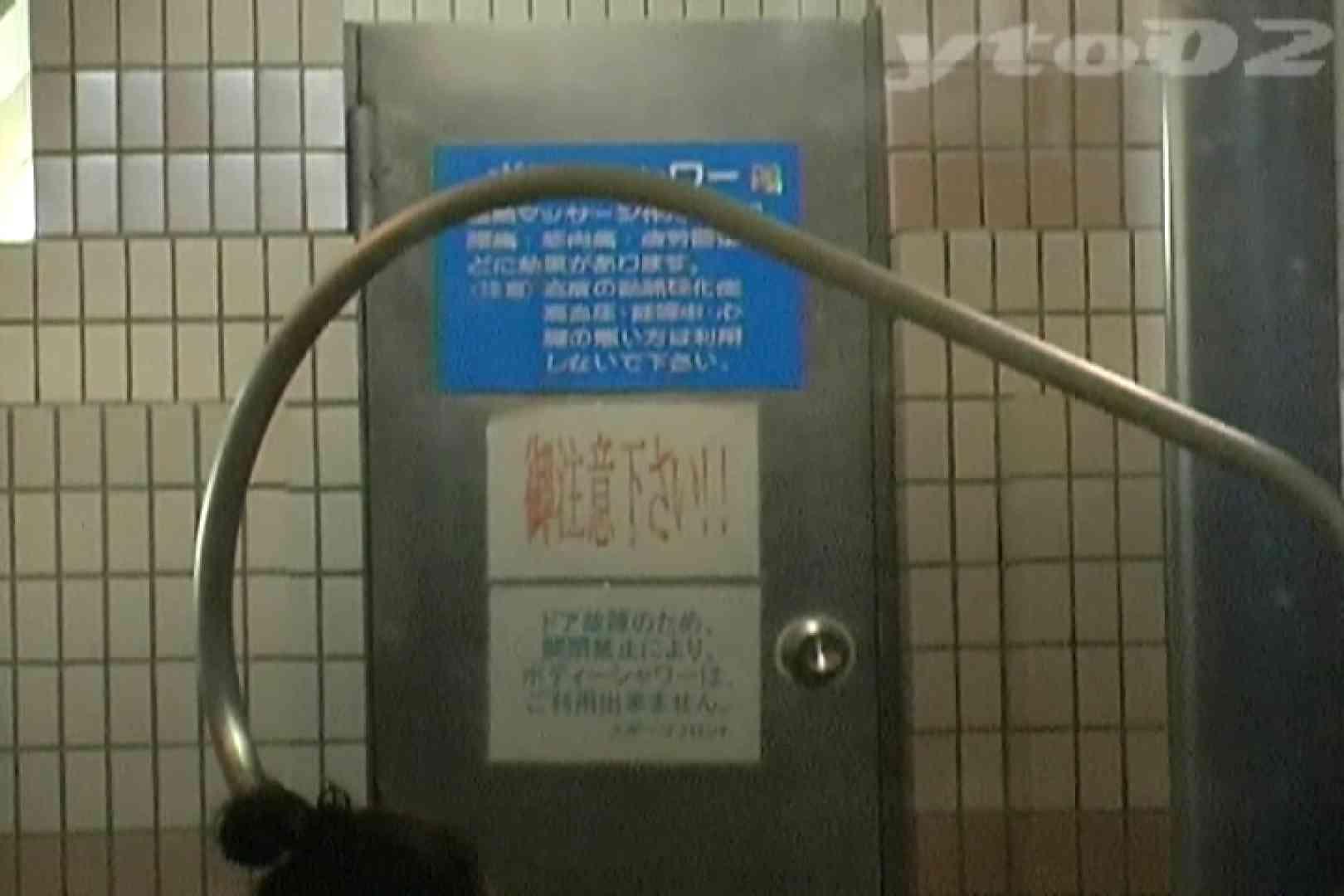 ▲復活限定▲合宿ホテル女風呂盗撮 Vol.11 合宿   盗撮エロすぎ  72連発 61