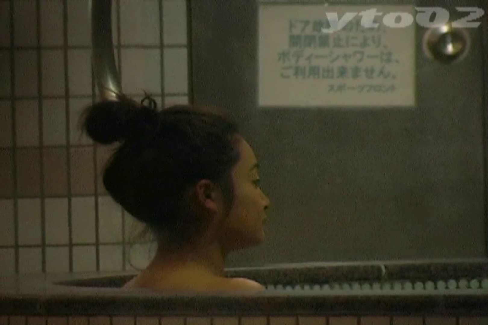 ▲復活限定▲合宿ホテル女風呂盗撮 Vol.11 合宿   盗撮エロすぎ  72連発 69