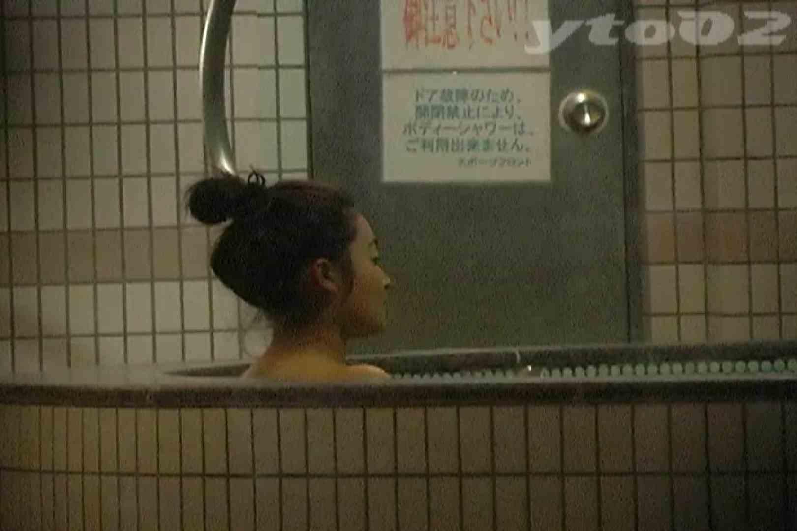 ▲復活限定▲合宿ホテル女風呂盗撮 Vol.11 合宿   盗撮エロすぎ  72連発 71