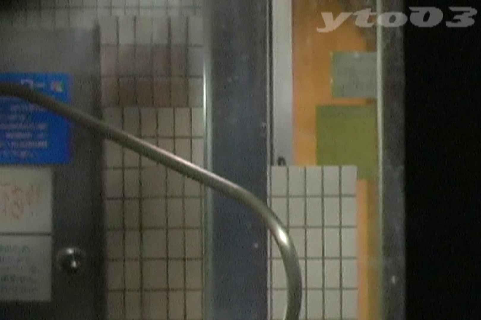 ▲復活限定▲合宿ホテル女風呂盗撮 Vol.20 ホテル   合宿  70連発 1