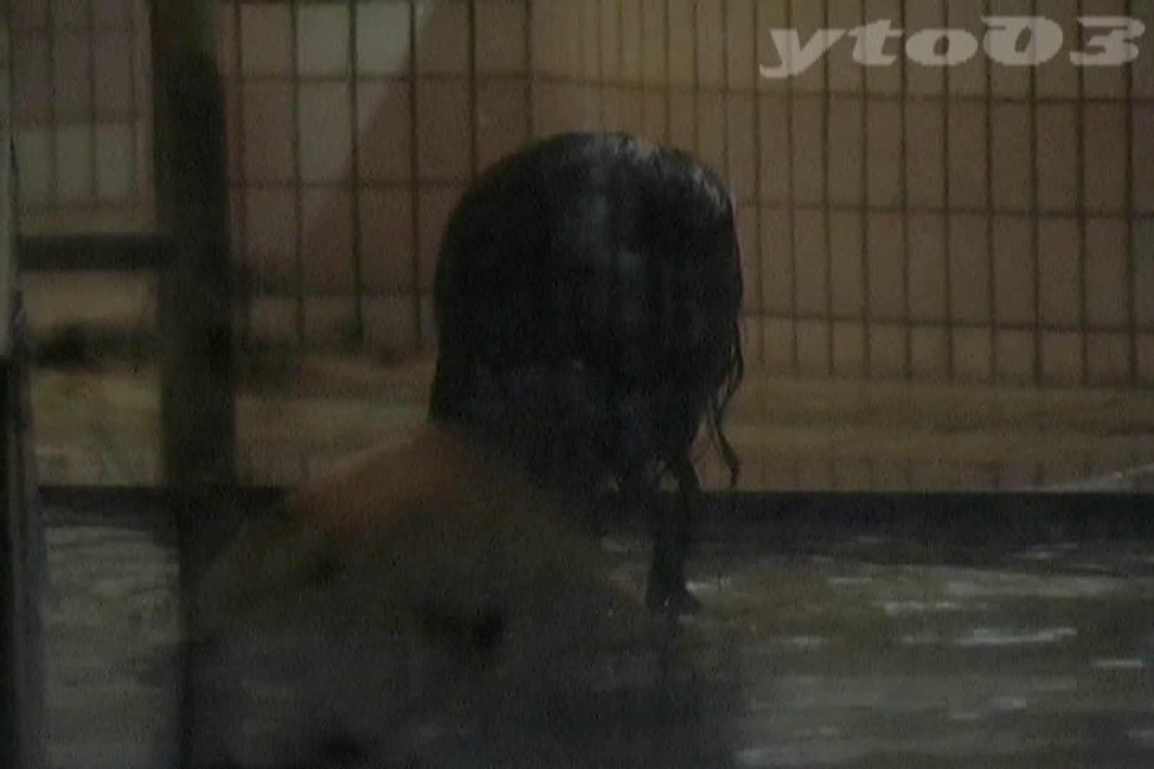▲復活限定▲合宿ホテル女風呂盗撮 Vol.20 ホテル   合宿  70連発 35