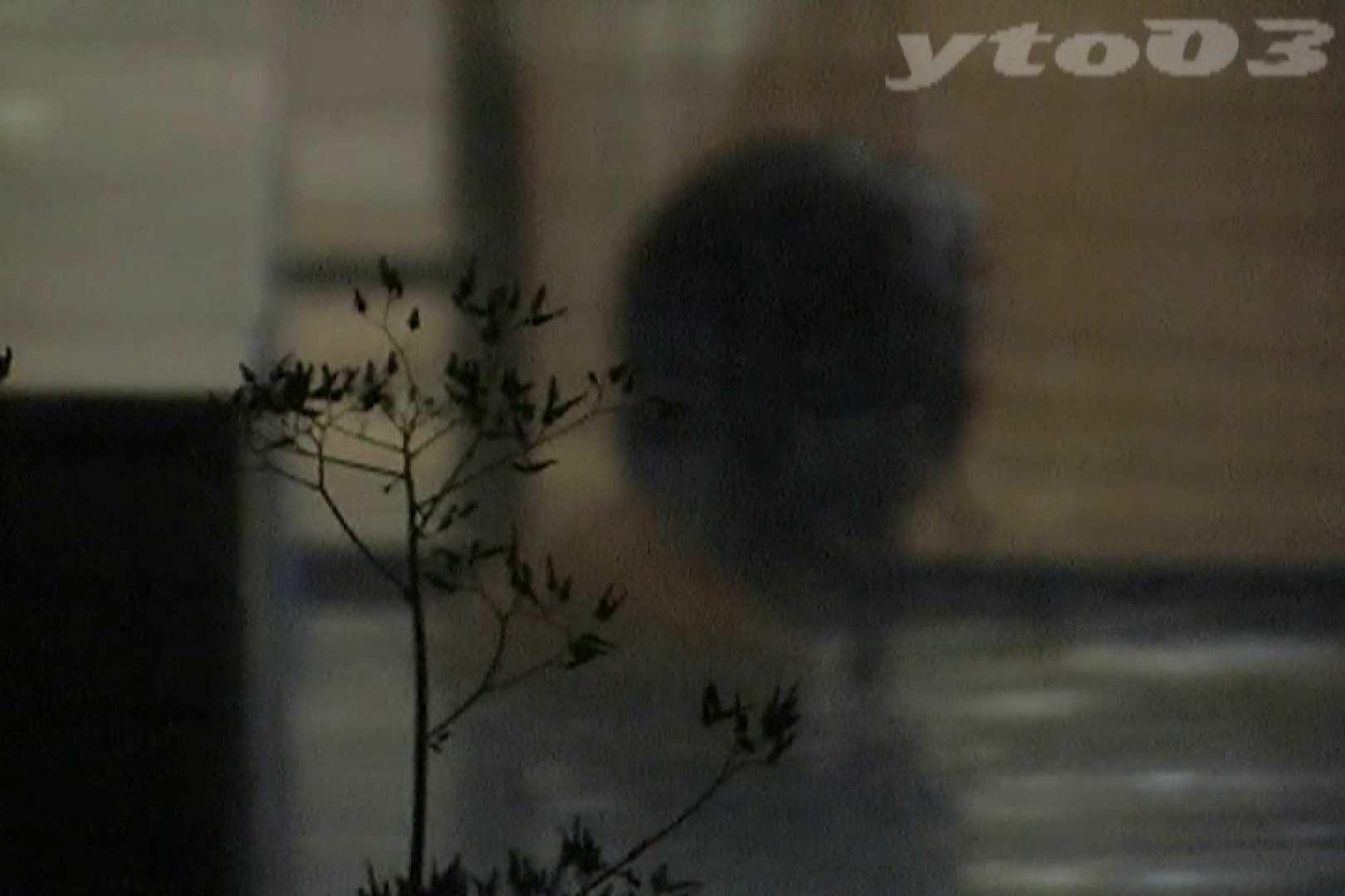 ▲復活限定▲合宿ホテル女風呂盗撮 Vol.20 ホテル   合宿  70連発 36