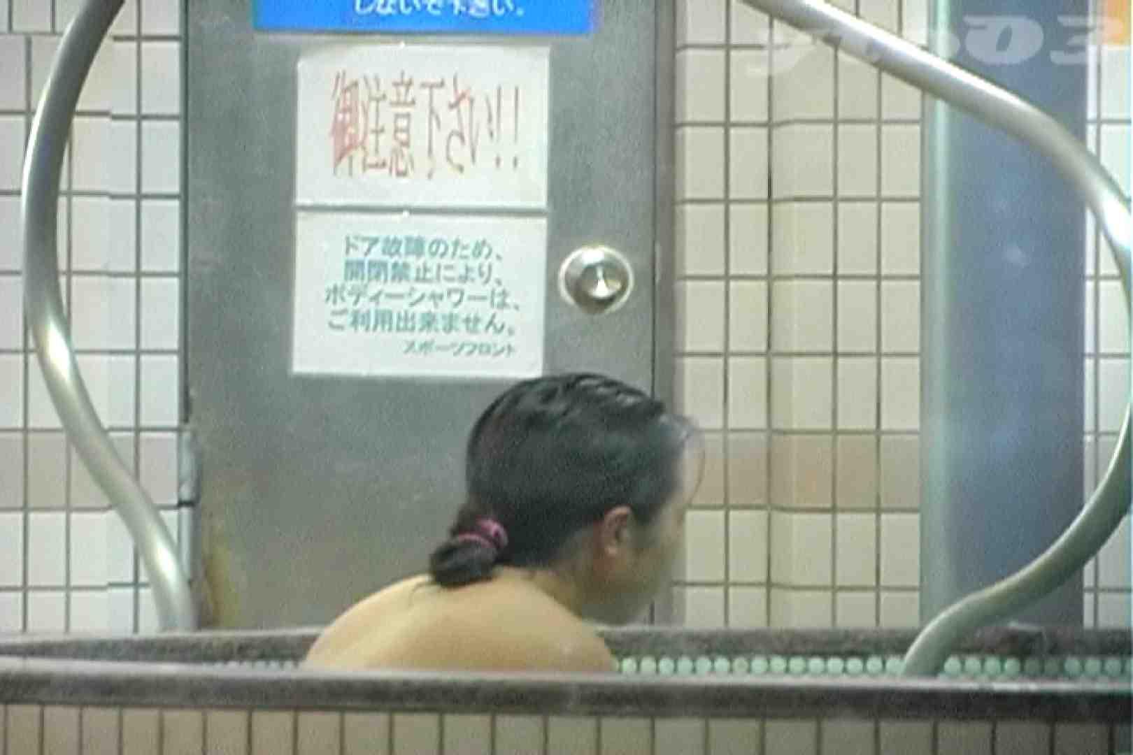 ▲復活限定▲合宿ホテル女風呂盗撮 Vol.20 ホテル   合宿  70連発 46