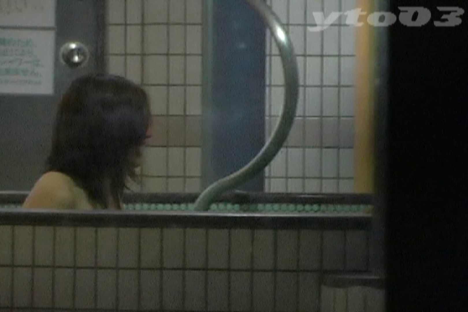▲復活限定▲合宿ホテル女風呂盗撮 Vol.20 ホテル   合宿  70連発 60
