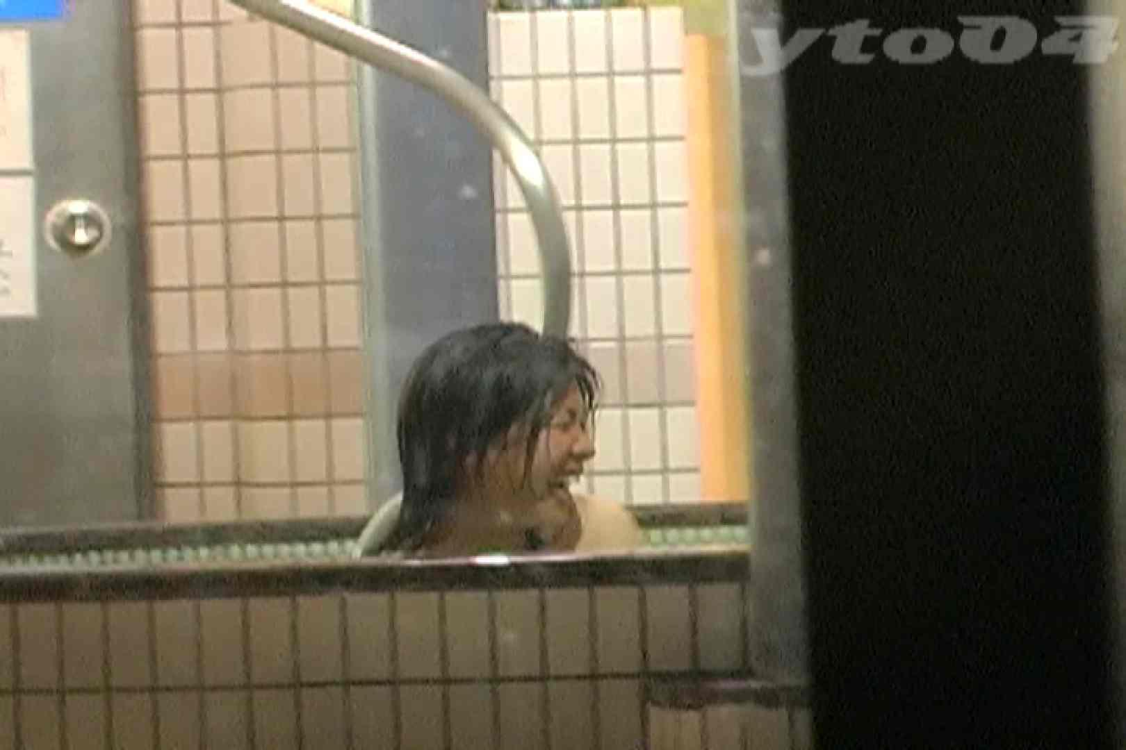▲復活限定▲合宿ホテル女風呂盗撮 Vol.26 盗撮エロすぎ   名作  85連発 13