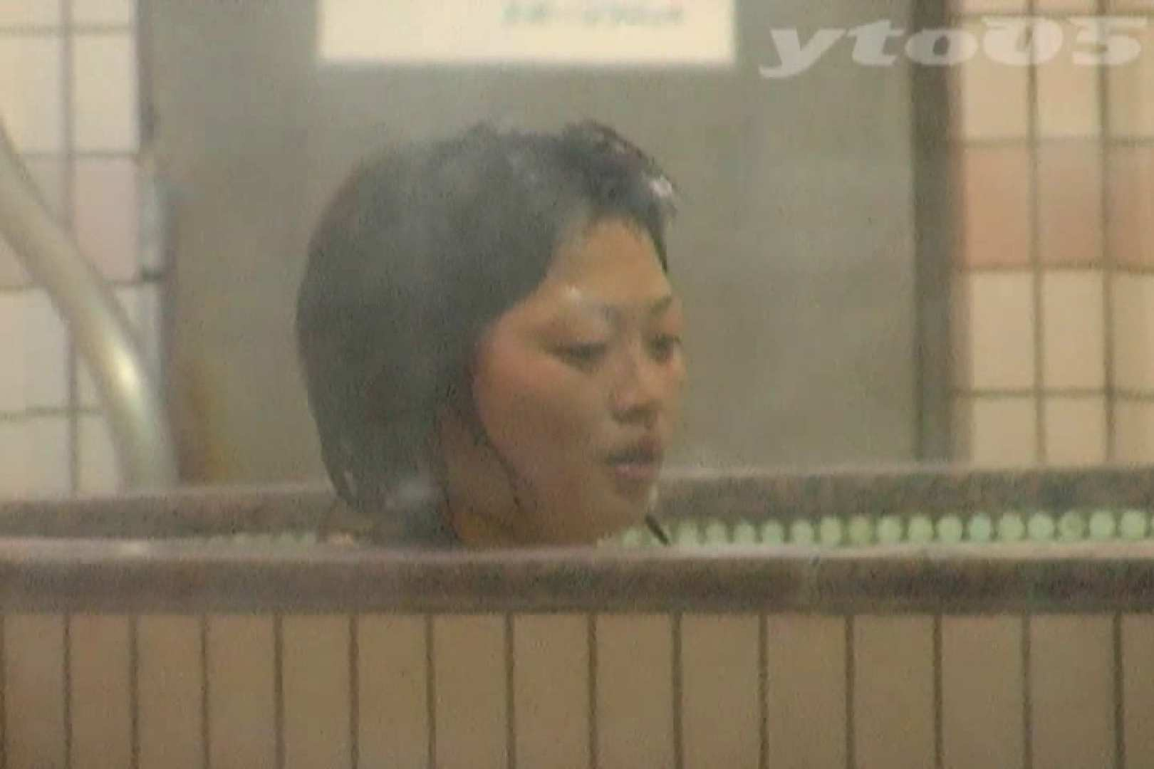▲復活限定▲合宿ホテル女風呂盗撮 Vol.28 OL | 合宿  38連発 1