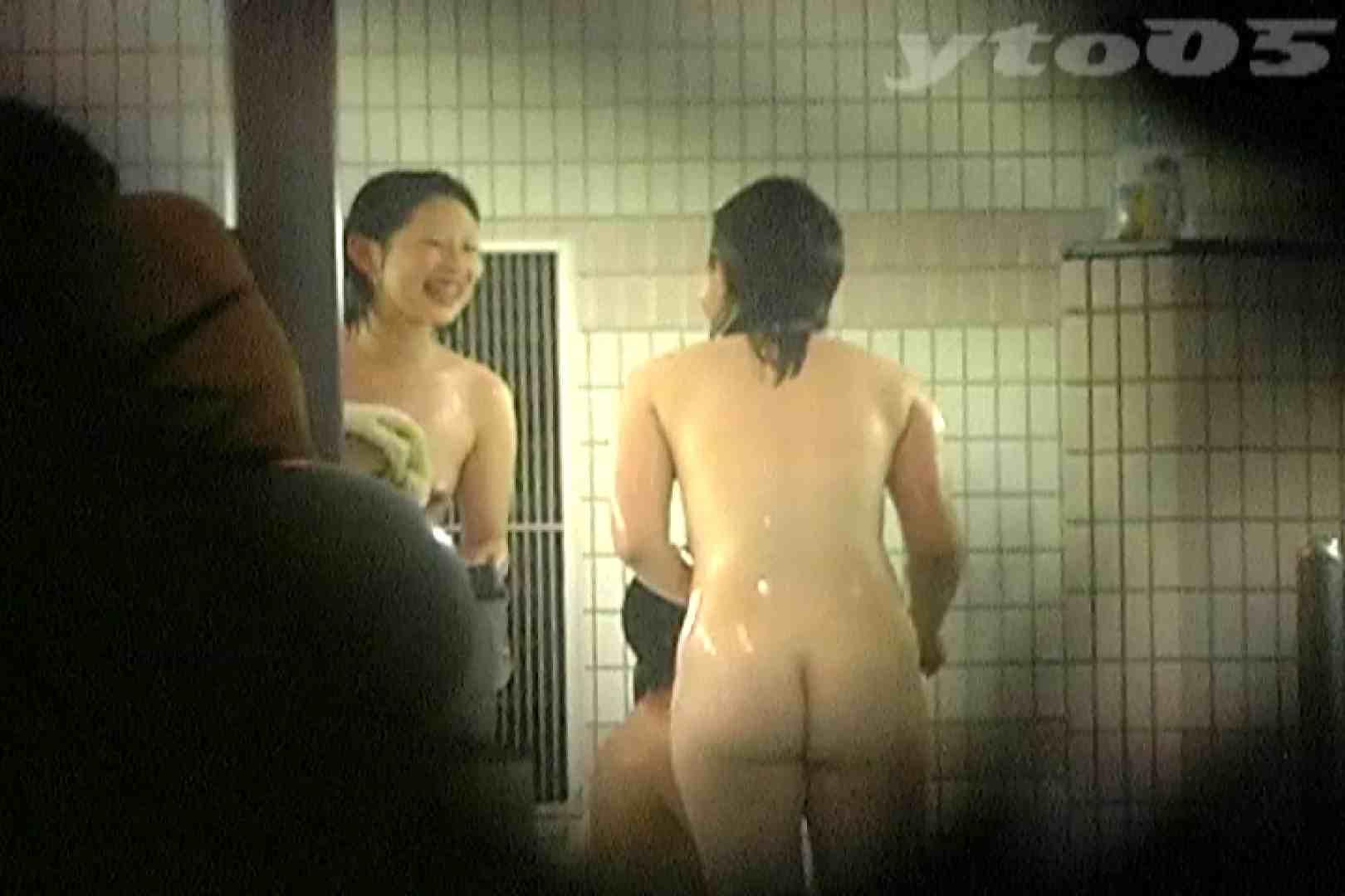 ▲復活限定▲合宿ホテル女風呂盗撮 Vol.28 OL | 合宿  38連発 18
