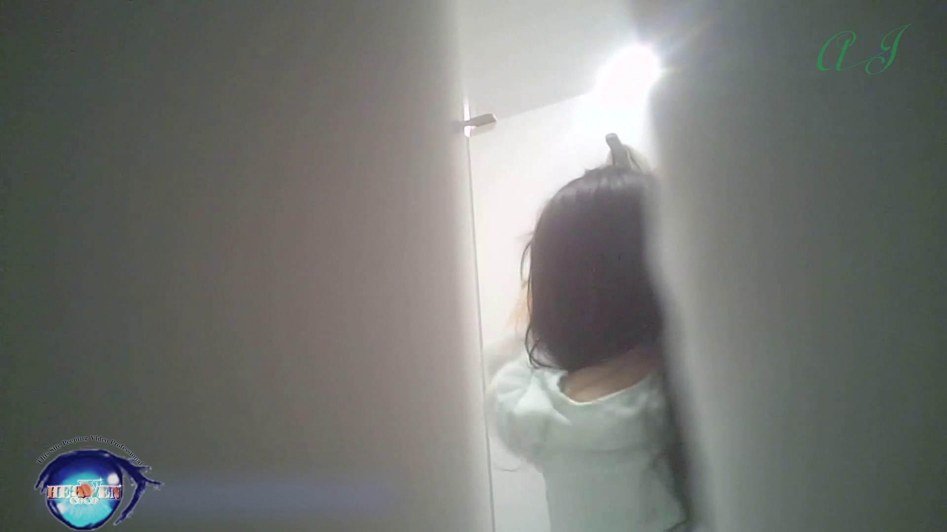 盗撮おまんこ 有名大学女性洗面所 vol.71 美女学生さんの潜入盗撮!前編 のぞき本舗 中村屋