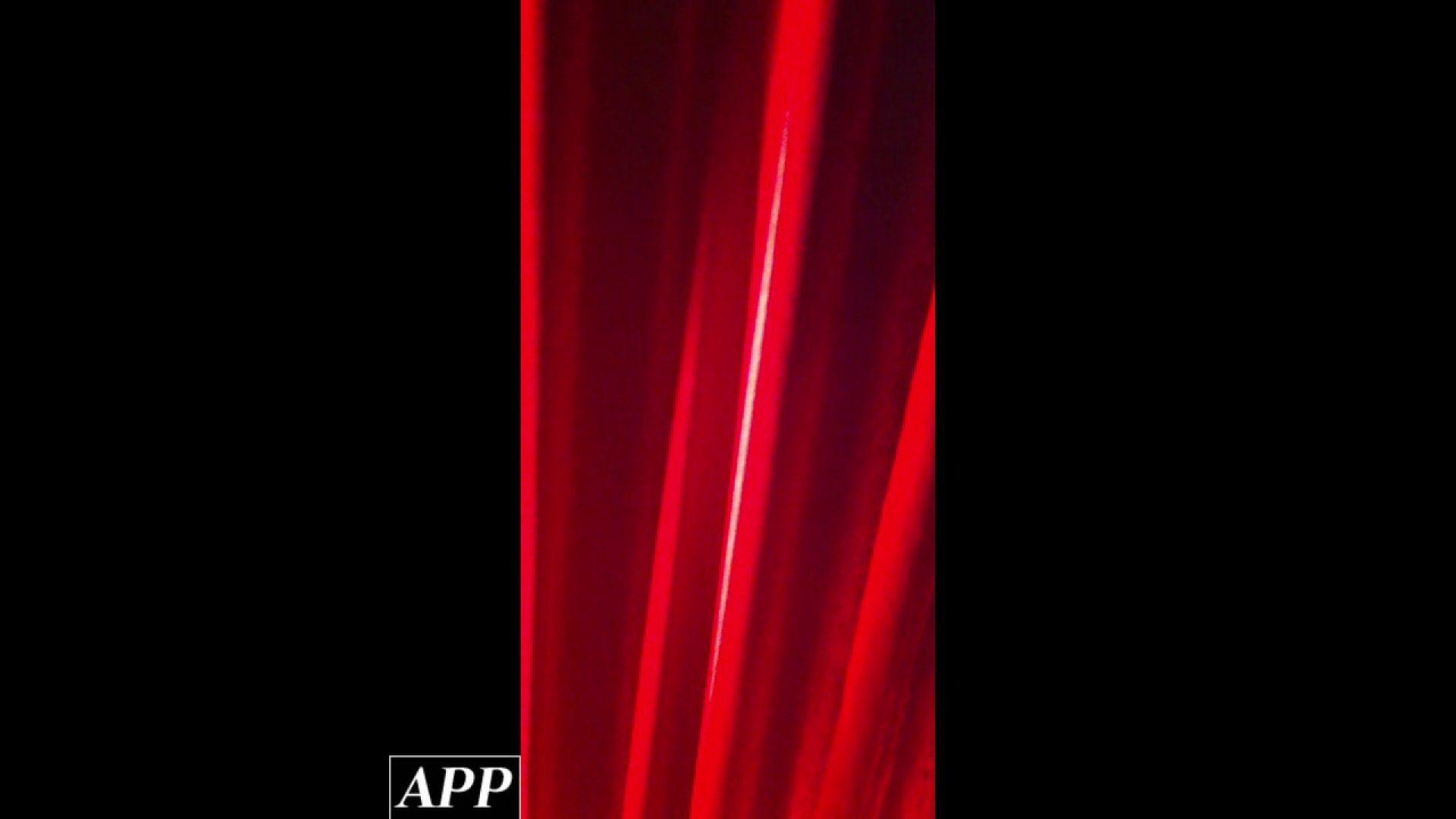 盗撮おまんこ|ハイビジョン盗撮!ショップ店員千人斬り!胸チラ編 vol.73|のぞき本舗 中村屋