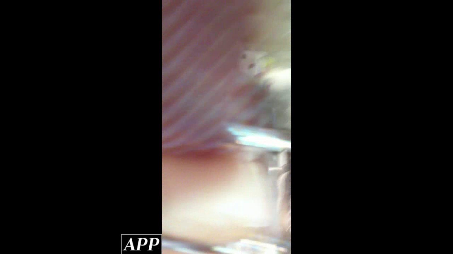 盗撮おまんこ|ハイビジョン盗撮!ショップ店員千人斬り!胸チラ編 vol.74|のぞき本舗 中村屋