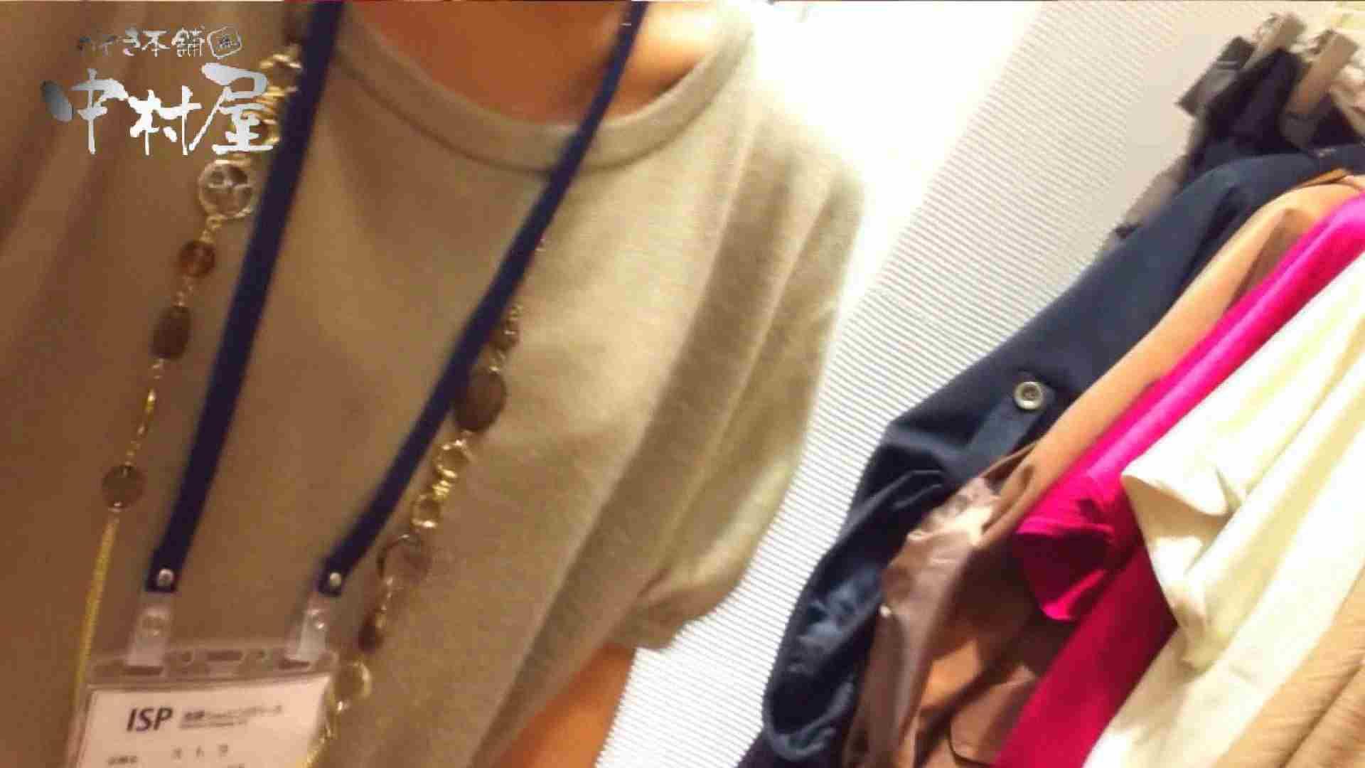 盗撮おまんこ|vol.52 美人アパレル胸チラ&パンチラ おとなしそうな店員の胸元にアタック!|のぞき本舗 中村屋