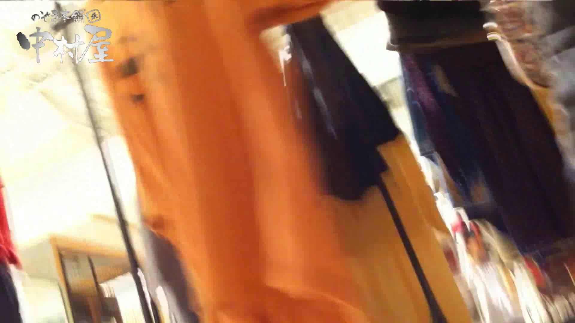 盗撮おまんこ|vol.58 美人アパレル胸チラ&パンチラ 黄色い帽子がカワイイ店員さん!|のぞき本舗 中村屋