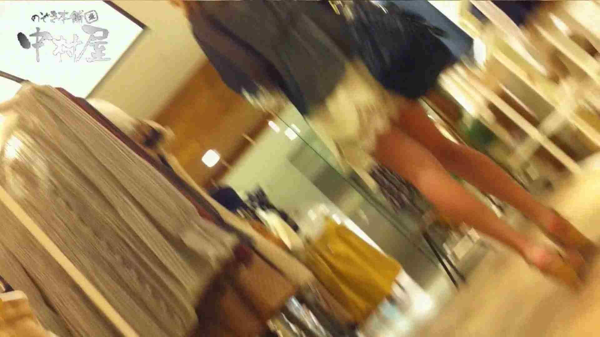 盗撮おまんこ|vol.67 美人アパレル胸チラ&パンチラ ひらひらスカートの中身は…|のぞき本舗 中村屋