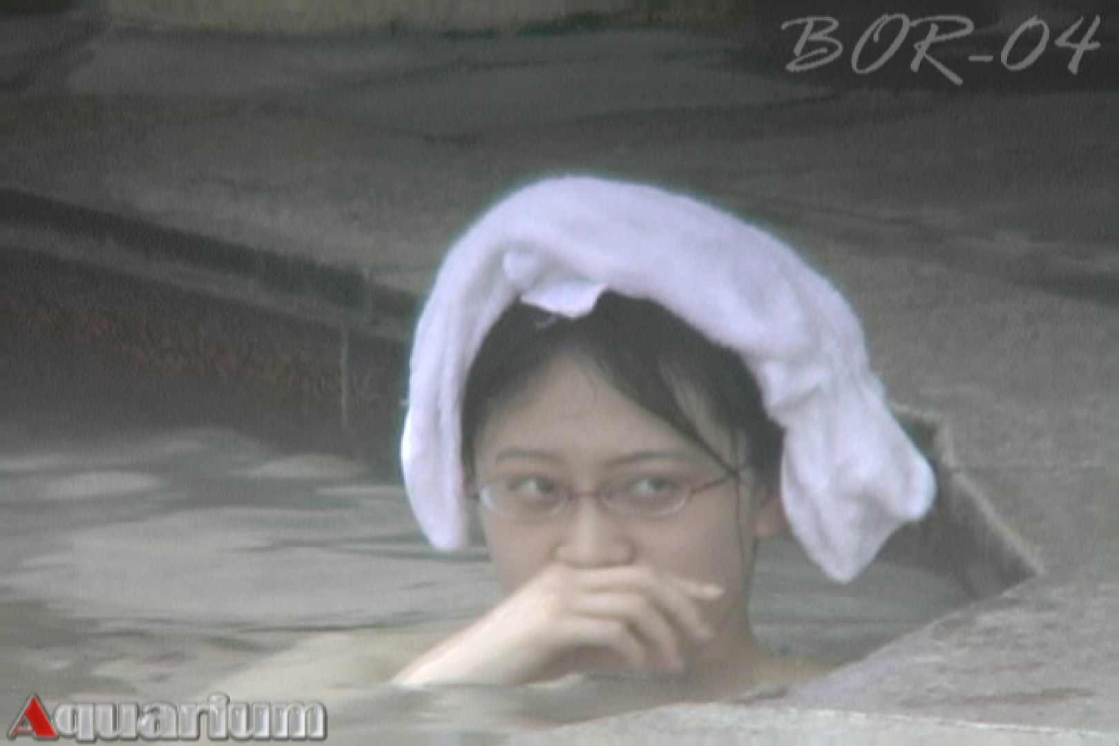 盗撮おまんこ Aquaな露天風呂Vol.507 のぞき本舗 中村屋