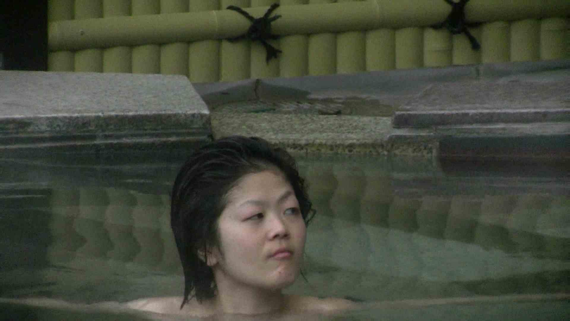 盗撮おまんこ|Aquaな露天風呂Vol.538|のぞき本舗 中村屋