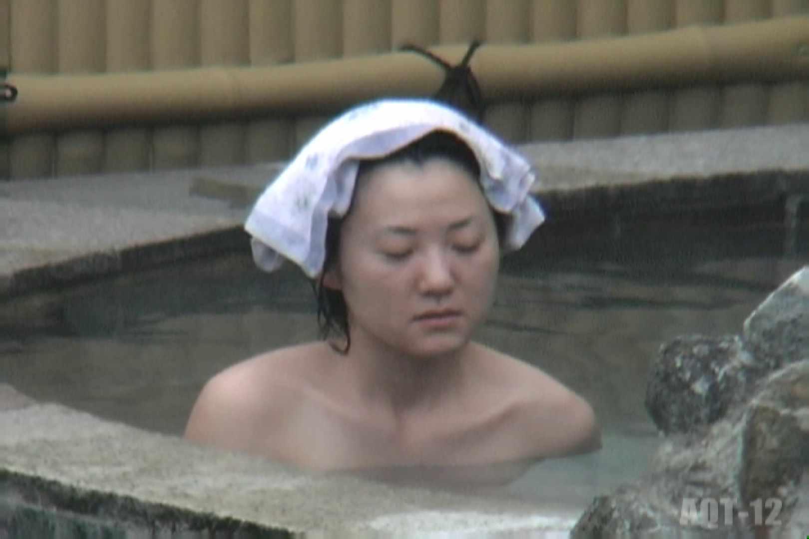 盗撮おまんこ|Aquaな露天風呂Vol.807|のぞき本舗 中村屋