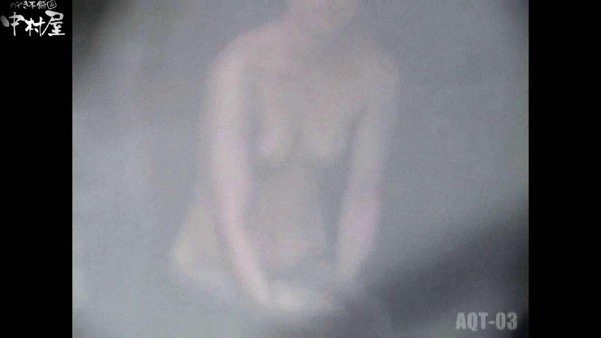 盗撮おまんこ|Aquaな露天風呂Vol.867潜入盗撮露天風呂参判湯 其の六|のぞき本舗 中村屋