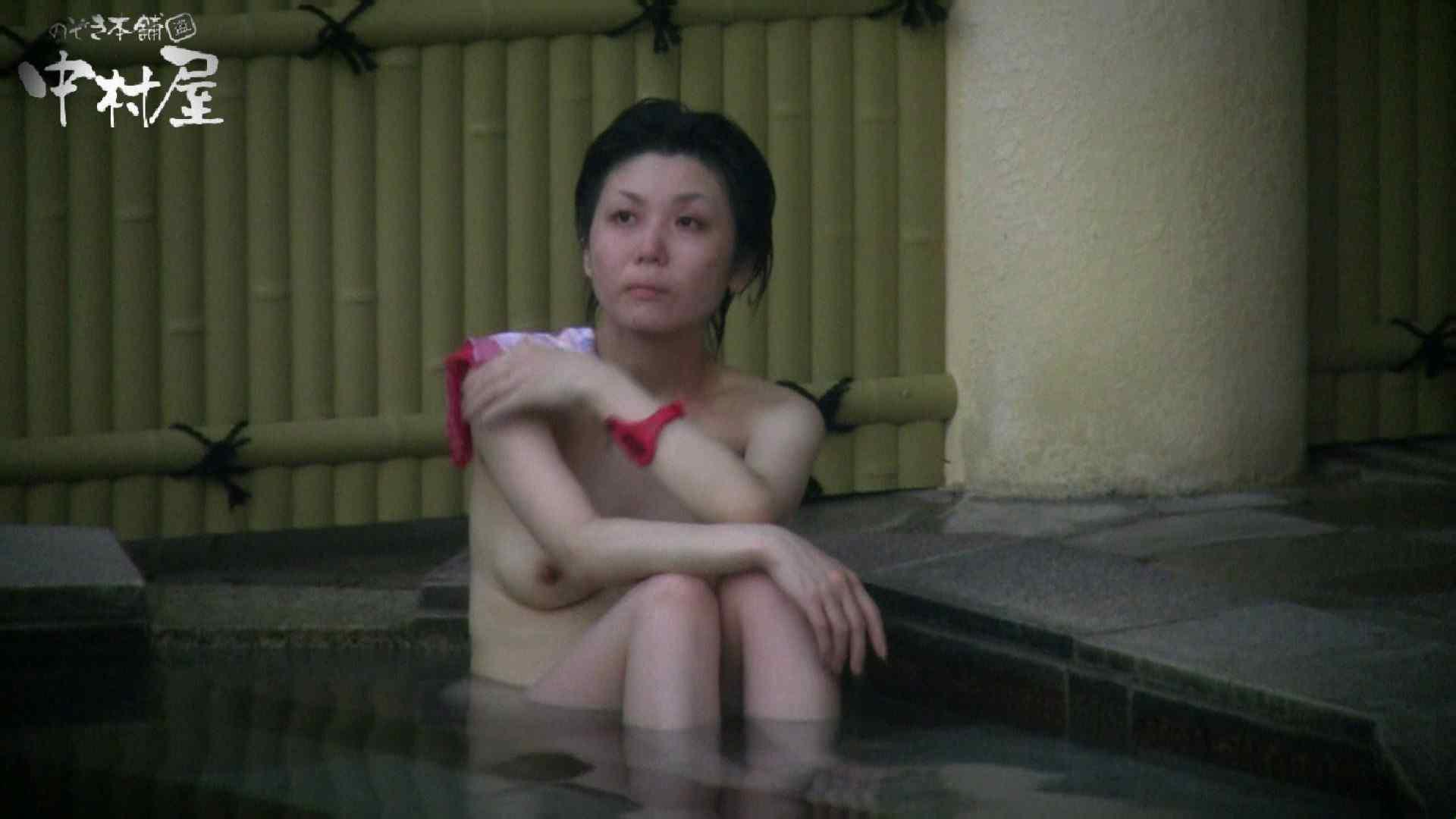 盗撮おまんこ|Aquaな露天風呂Vol.884|のぞき本舗 中村屋
