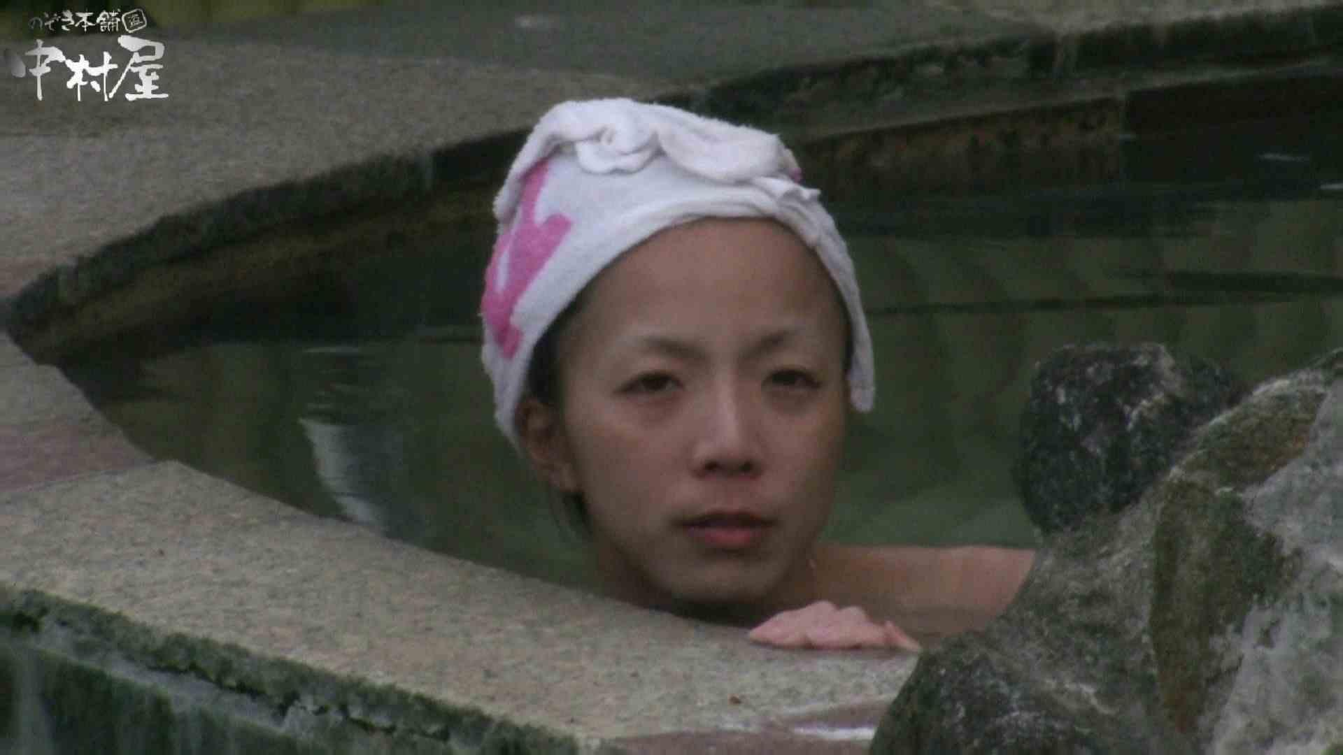 盗撮おまんこ Aquaな露天風呂Vol.929 のぞき本舗 中村屋