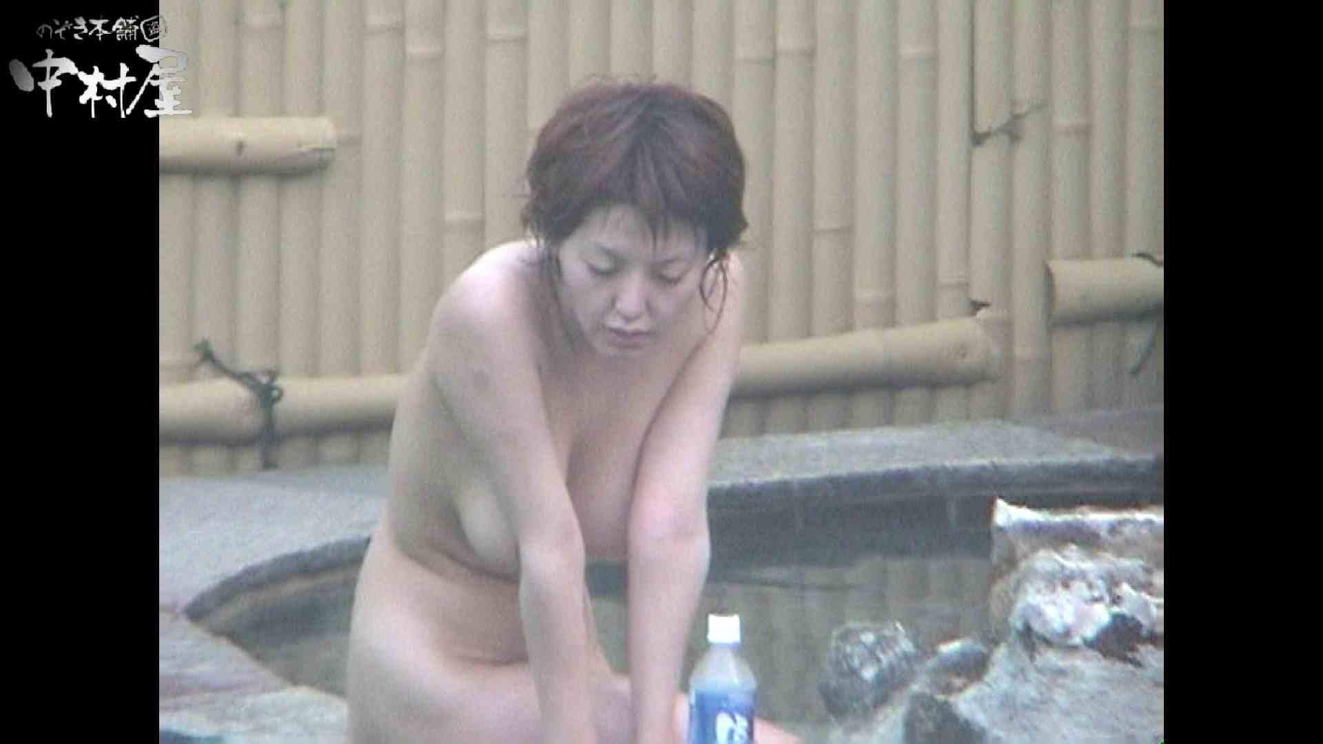 盗撮おまんこ Aquaな露天風呂Vol.959 のぞき本舗 中村屋