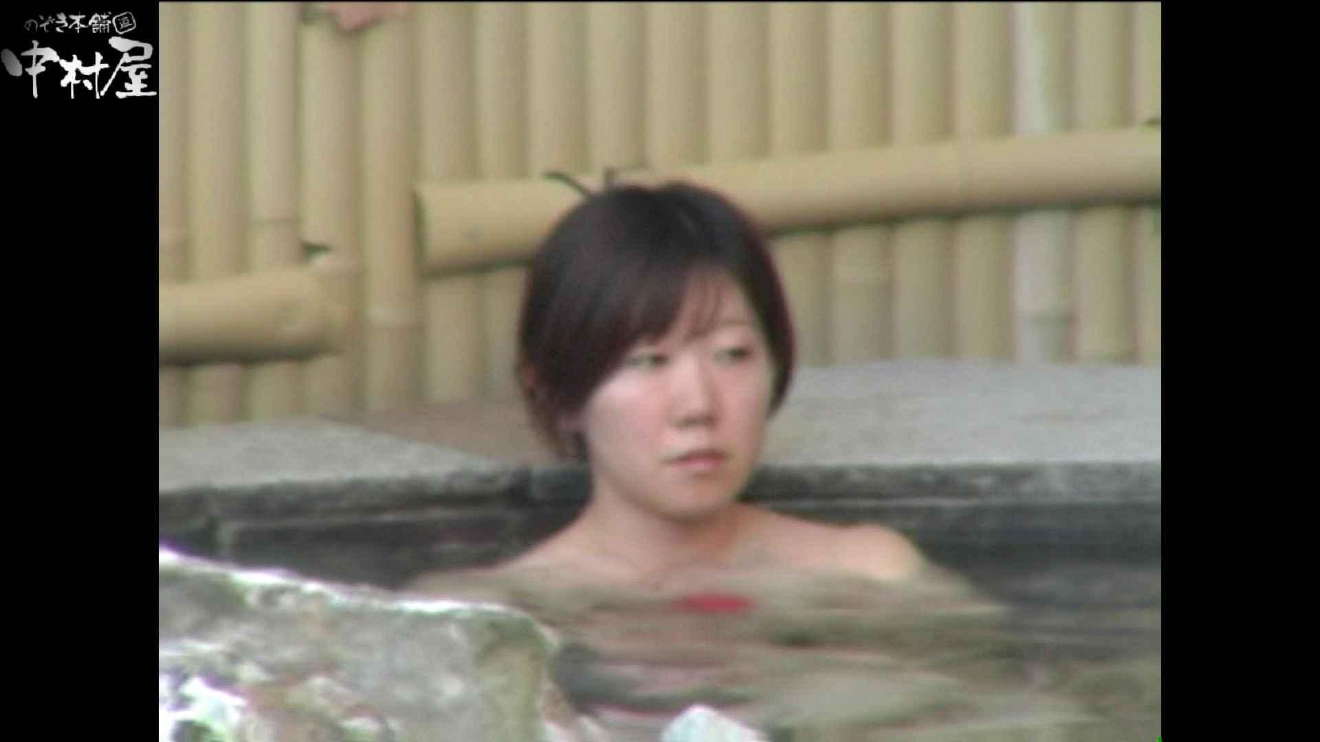 盗撮おまんこ Aquaな露天風呂Vol.977 のぞき本舗 中村屋