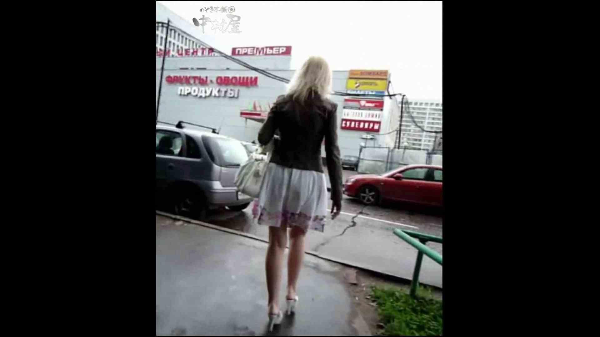盗撮おまんこ 綺麗なモデルさんのスカート捲っちゃおう‼ vol28 のぞき本舗 中村屋