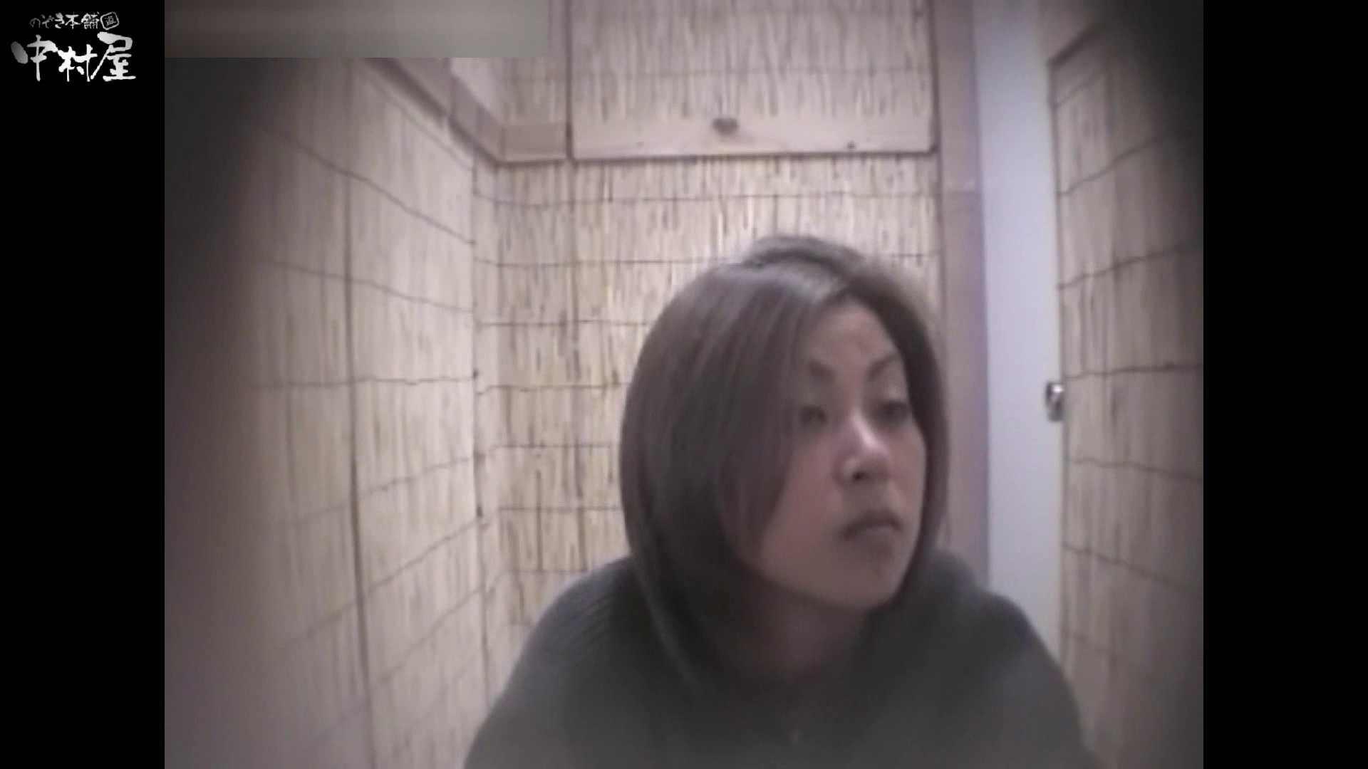 盗撮おまんこ|解禁!海の家4カメ洗面所vol.46|のぞき本舗 中村屋