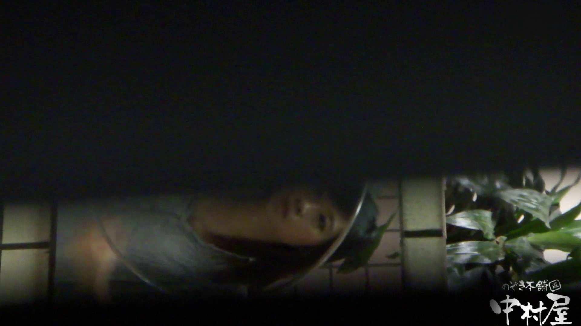 盗撮おまんこ|GOD HAND 芸術大学盗撮‼vol.76|のぞき本舗 中村屋