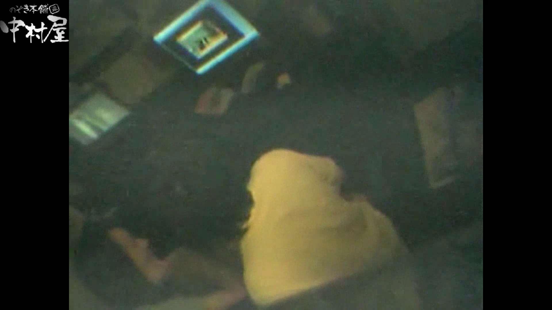 盗撮おまんこ インターネットカフェの中で起こっている出来事 vol.002 のぞき本舗 中村屋