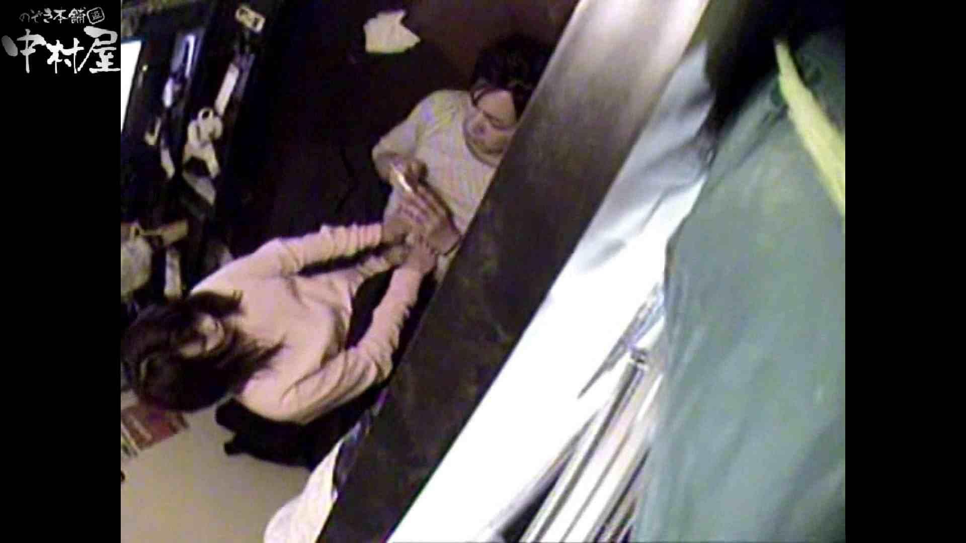 盗撮おまんこ|インターネットカフェの中で起こっている出来事 vol.009|のぞき本舗 中村屋