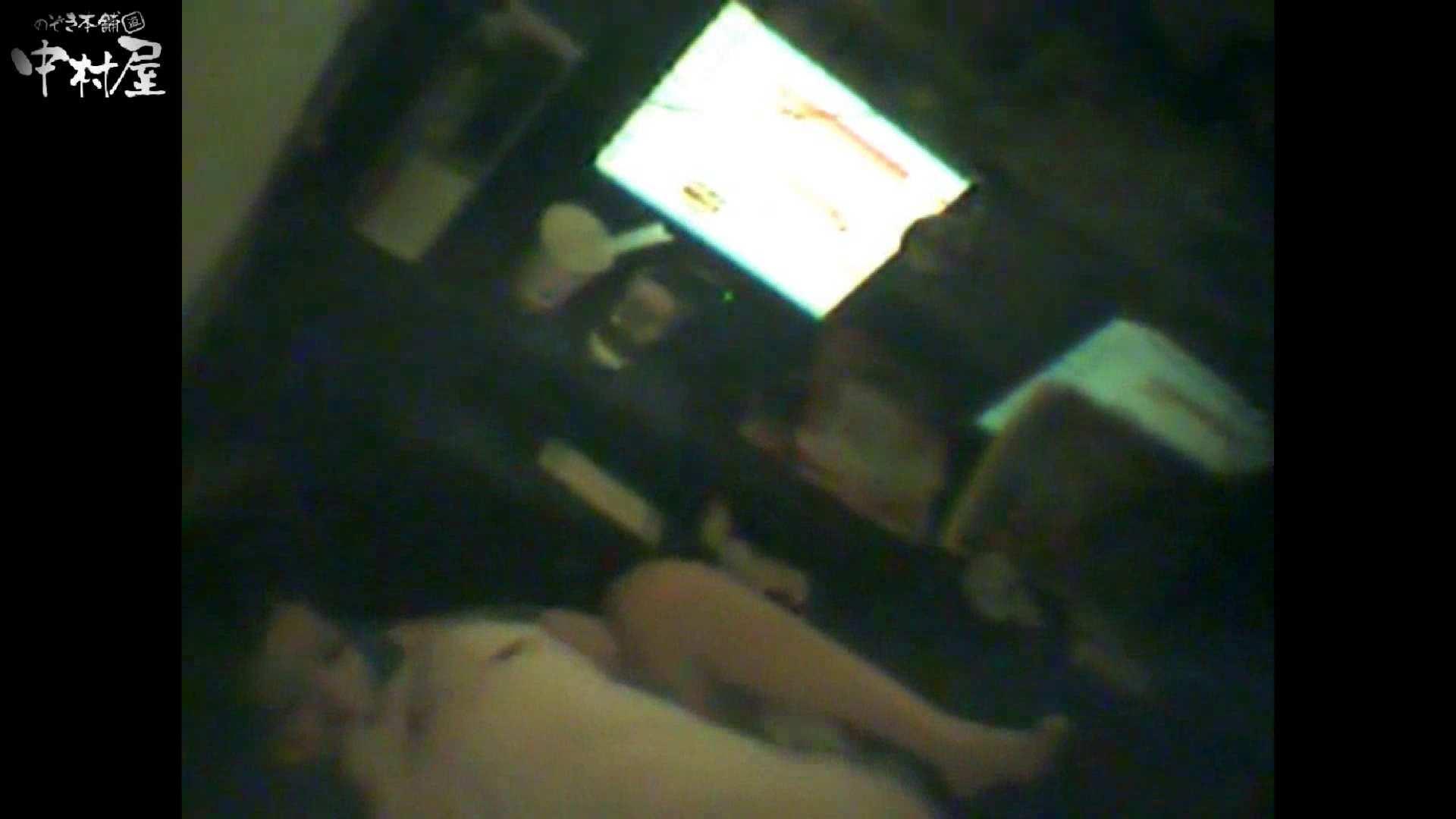 盗撮おまんこ インターネットカフェの中で起こっている出来事 vol.016 のぞき本舗 中村屋
