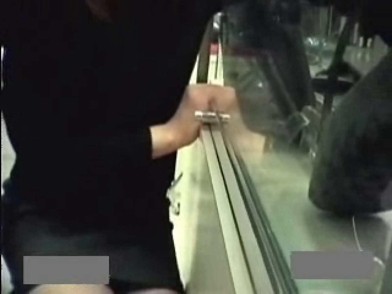 盗撮おまんこ アパレル&ショップ店員のパンチラコレクション vol.05 のぞき本舗 中村屋