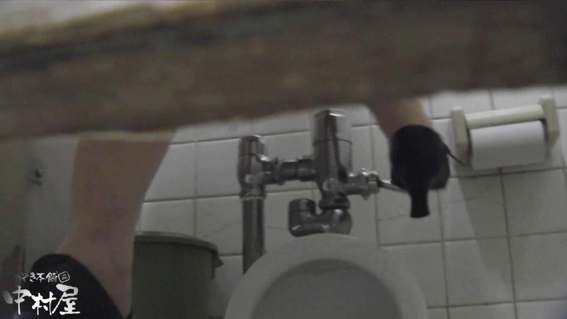 盗撮おまんこ|vol.12 命がけ潜伏洗面所! ツイてるね♥|のぞき本舗 中村屋