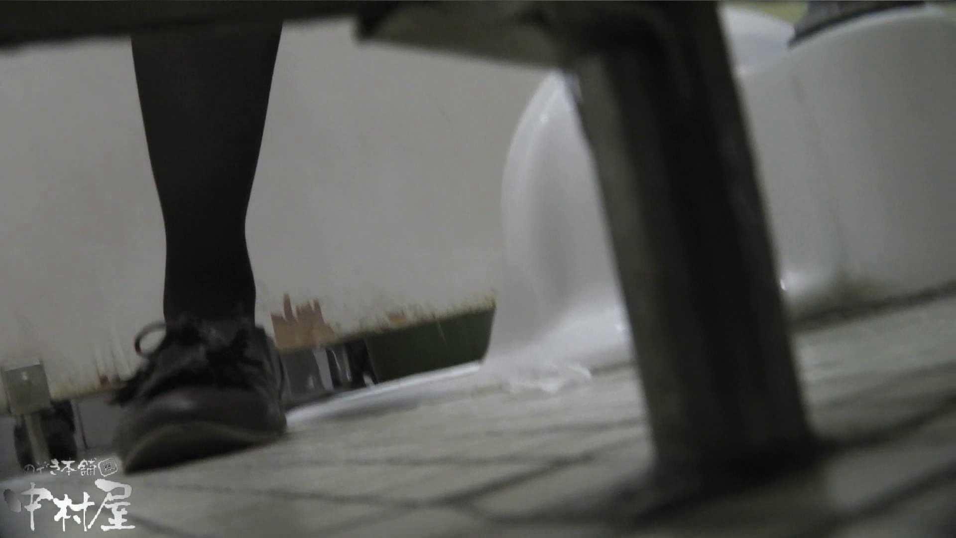 盗撮おまんこ vol.14 命がけ潜伏洗面所! 色白ネーチャンヒクヒク! のぞき本舗 中村屋